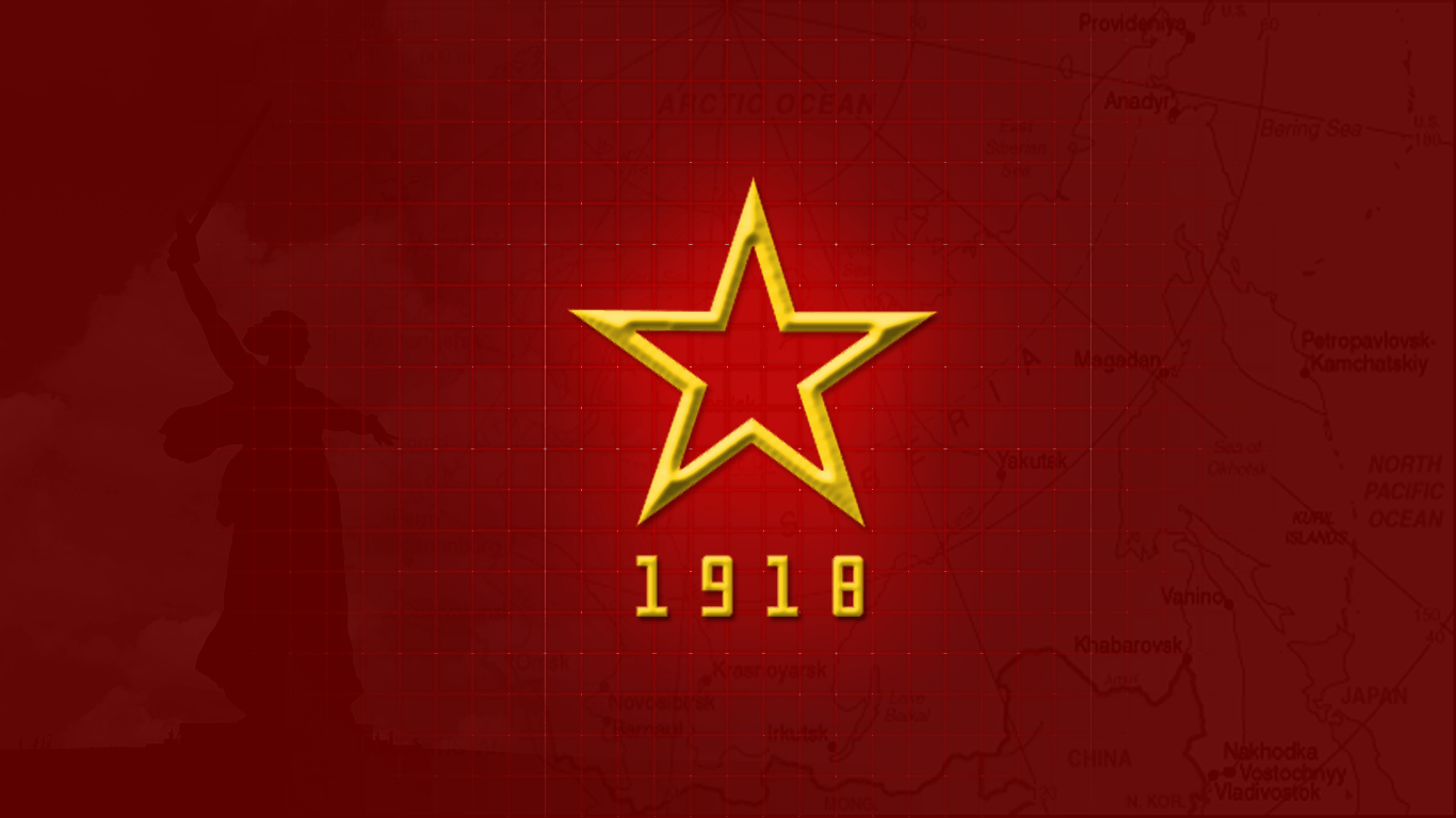 Red Army Wallpapers - Wallpaper Cave