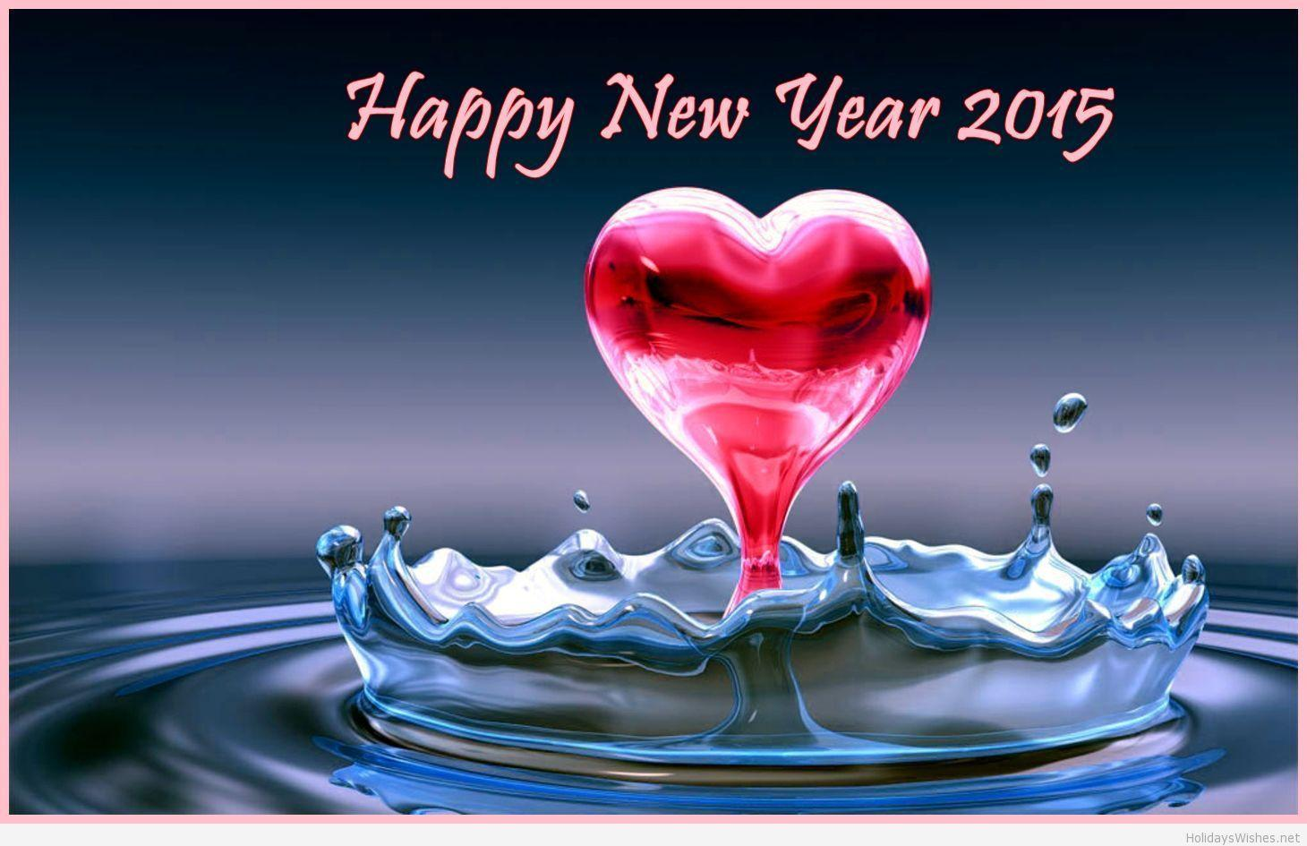 funmozar happy new year 2015 wallpapers