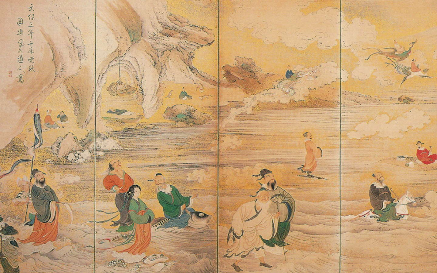 Taoism wallpapers wallpaper cave for Chinese mural wallpaper