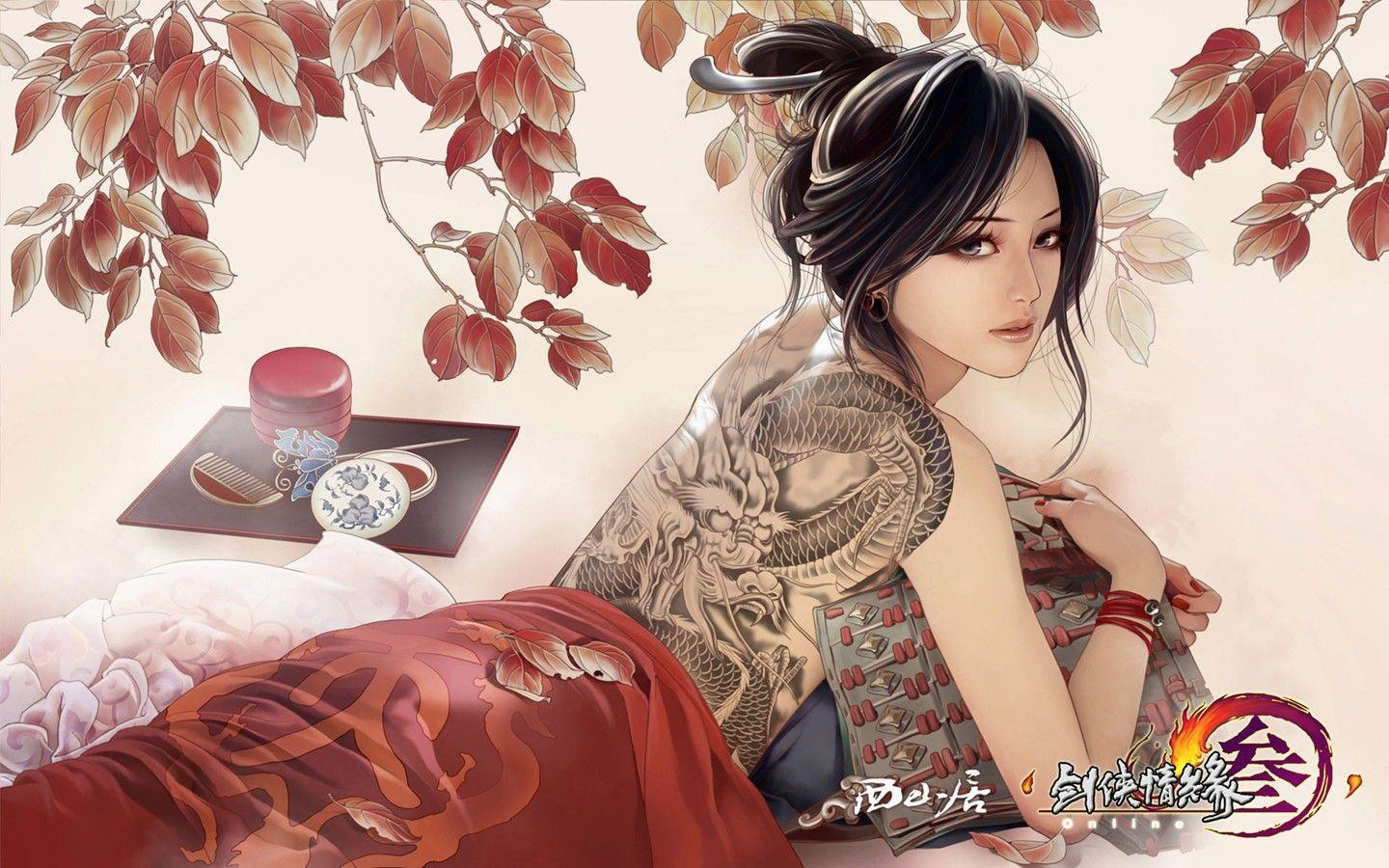 Google chrome themes quotes - D Martial Arts Online Game Wallpaper Of Jx 30227 Games