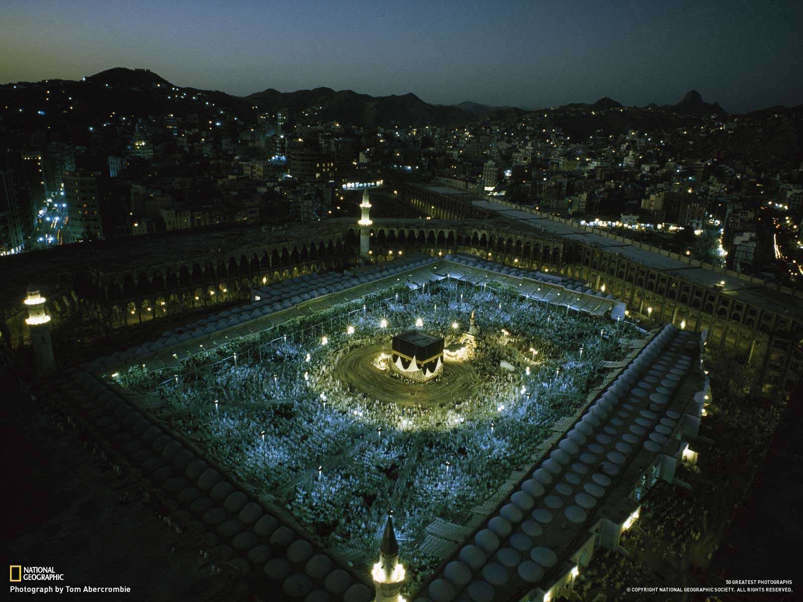 Mecca at Night during Haj, Saudi Arabia