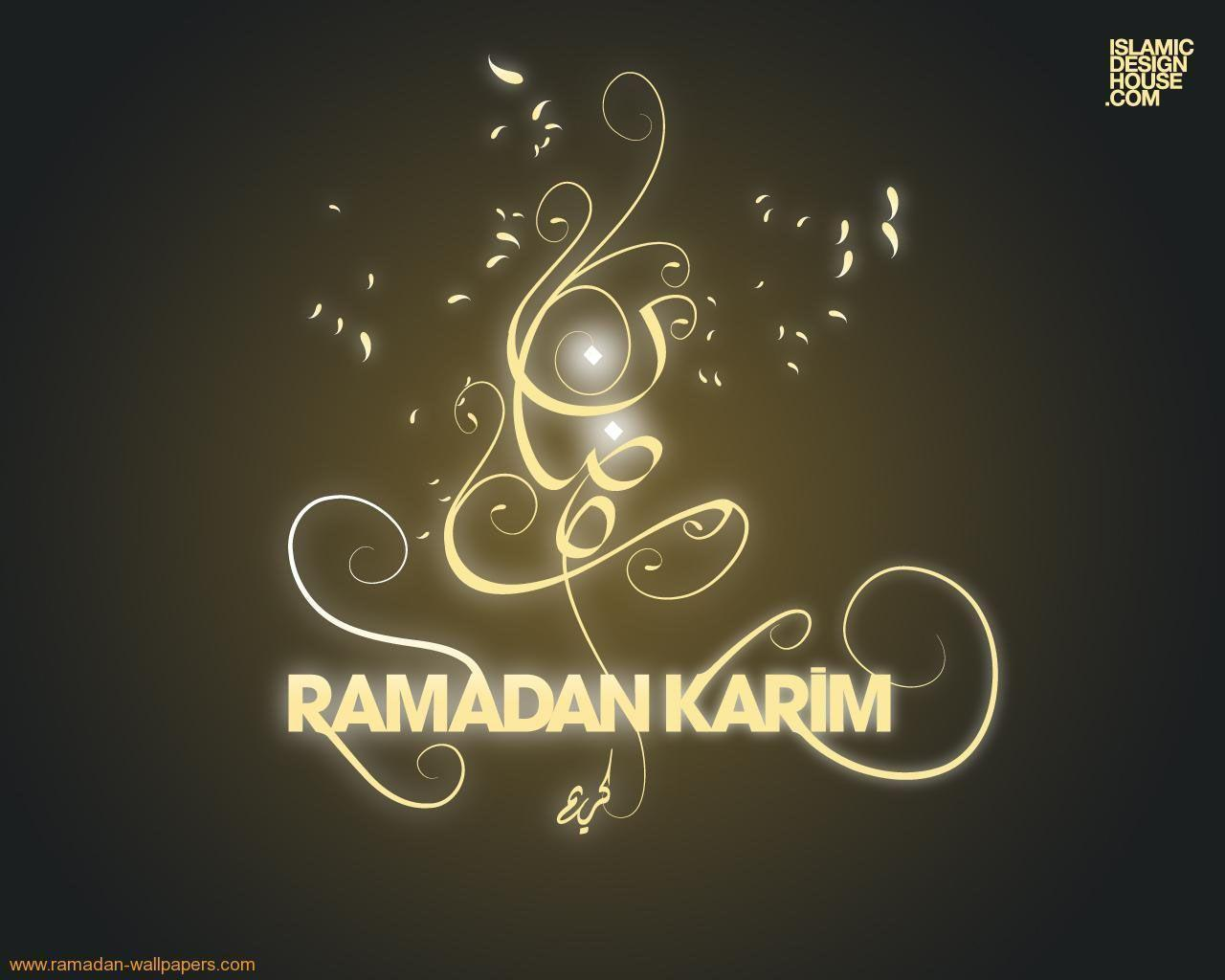 Hd wallpaper ramzan mubarak - Images For Ramadan Mubarak In Arabic Text
