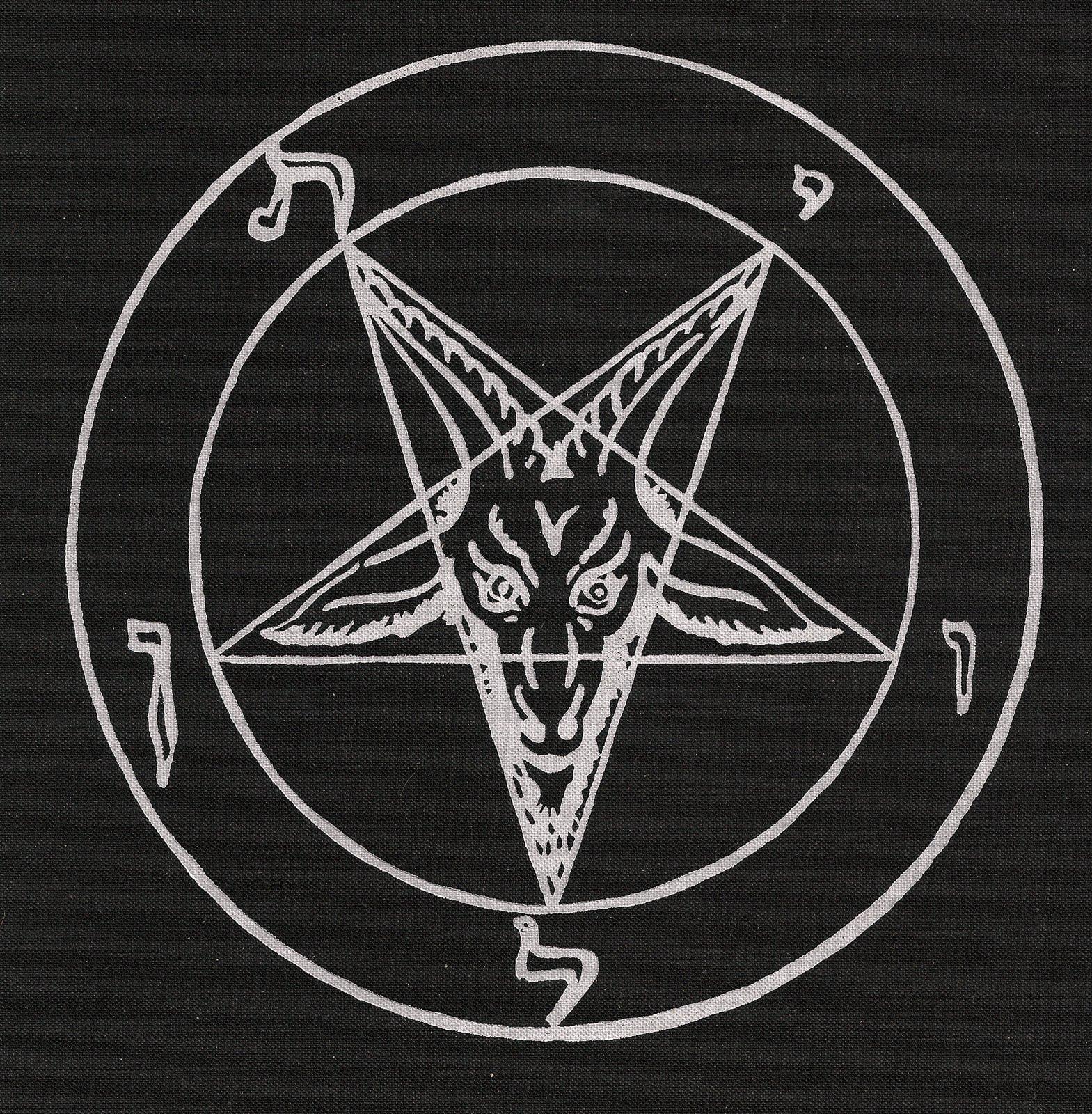 Satanic Pentagram Wallpapers - Wallpaper Cave