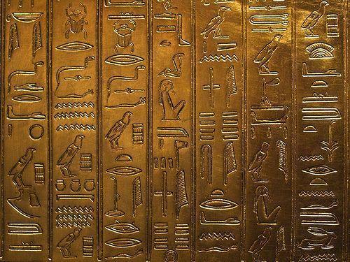 simple egyptian hieroglyphics wallpaper - photo #9