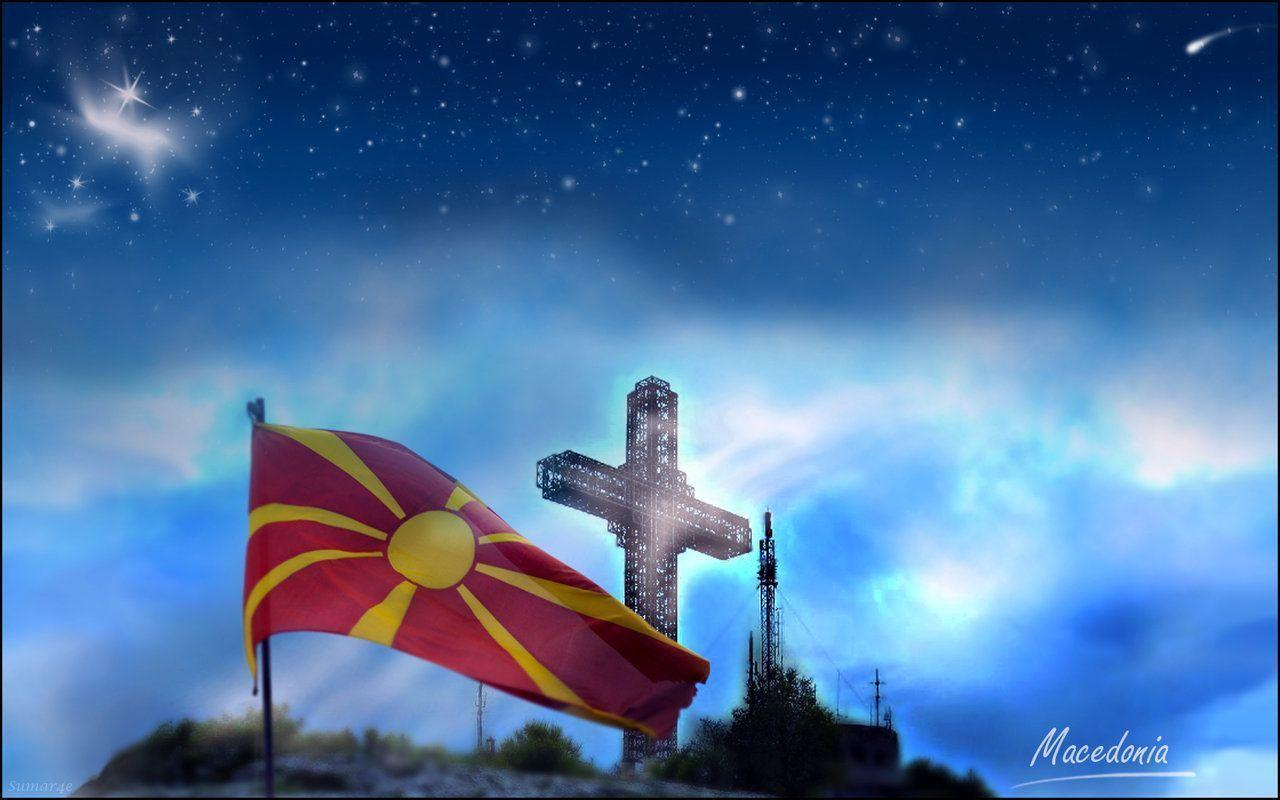 File:Macedonia wallpapers by sumar4e.jpg