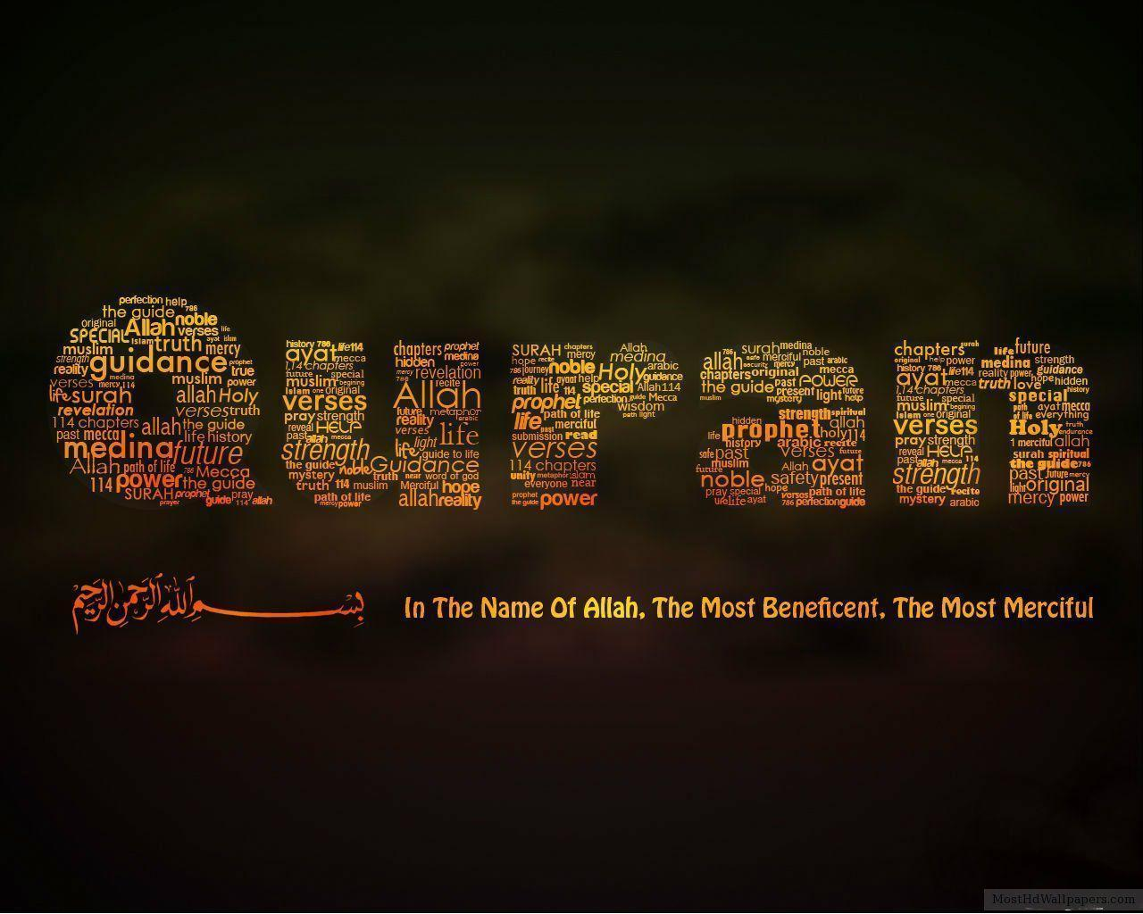 wallpapers with holy quran - photo #20