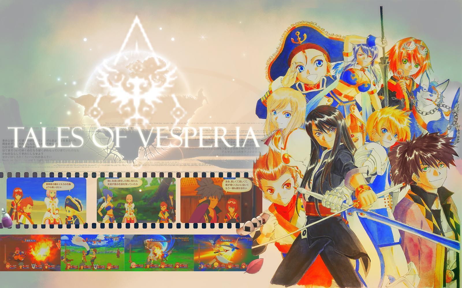 Tales Of Vesperia Wallpapers - Wallpaper Cave