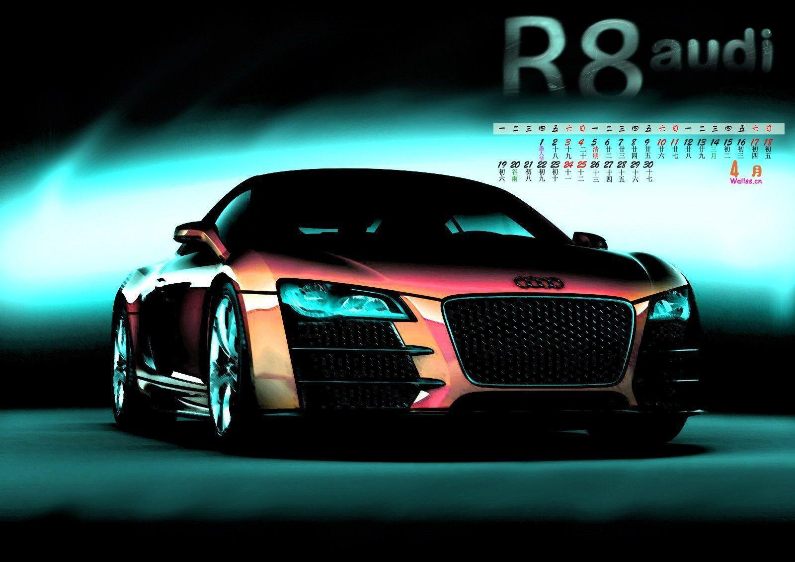 Cool Sport Cars Wallpaper Hq Images 12 HD Wallpapers | lzamgs.