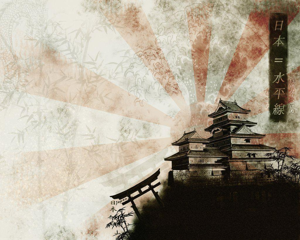 Japanese Wallpapers
