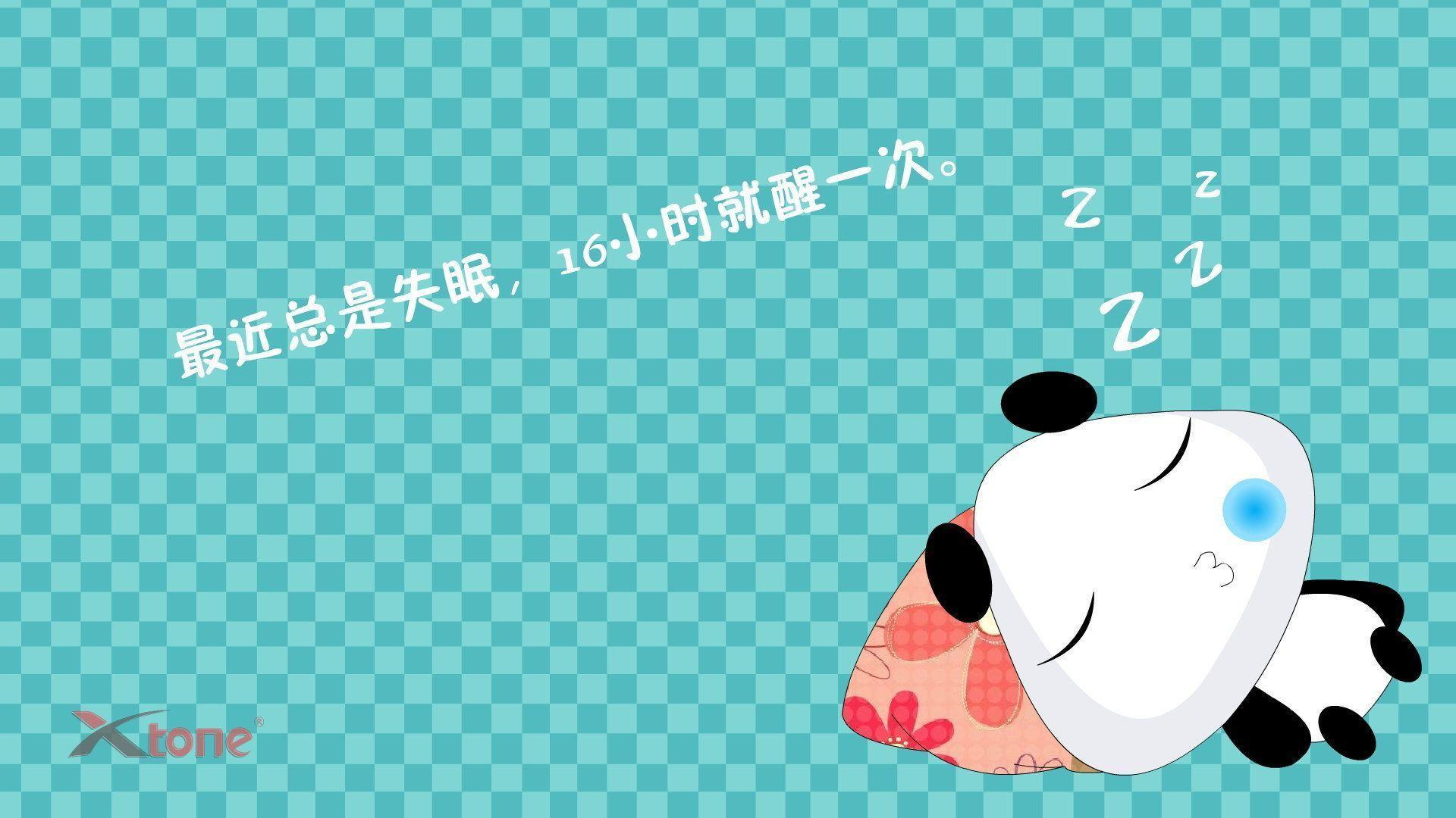 Stars Photos - Animals Wallpapers: pandas mating pictures/ in ...