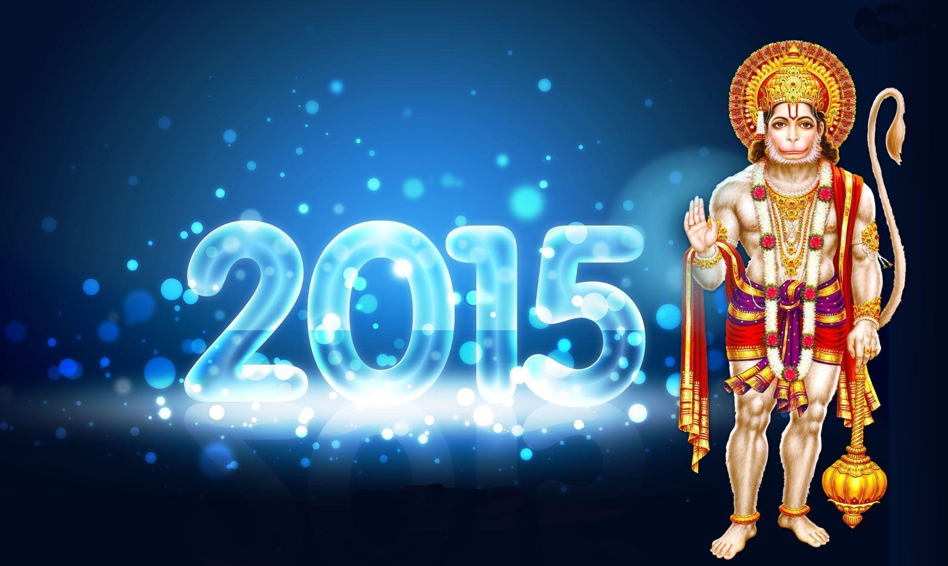 Funny Happy New Year 2015 Love Quotes in Bengali