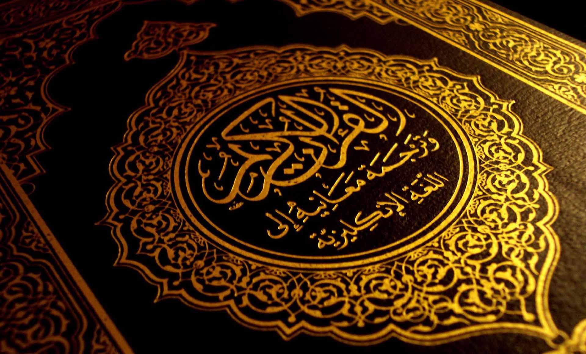 Tidak Hanya Al Maidah 51