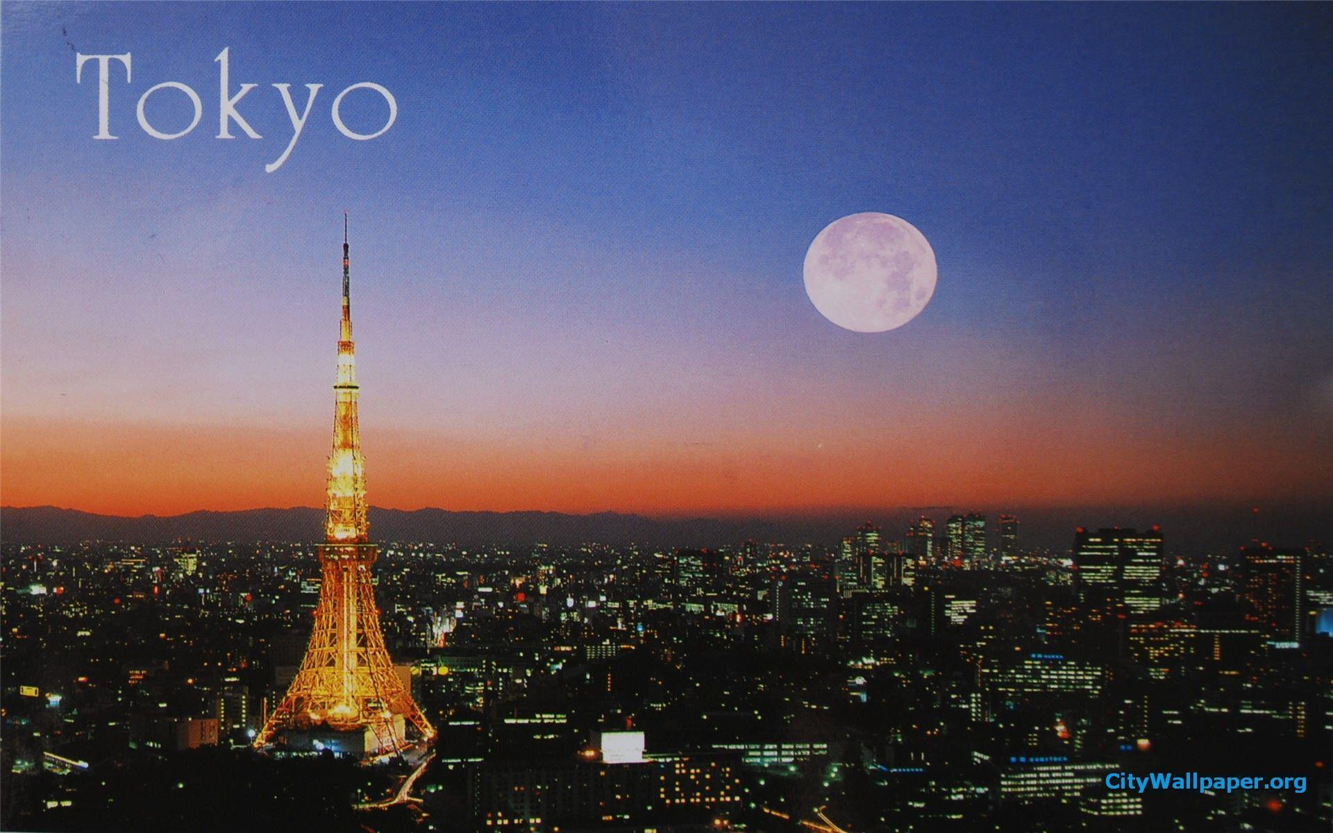 Tokyo wallpaper - 577985