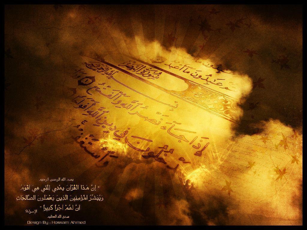 Images For > Open Quran Wallpaper
