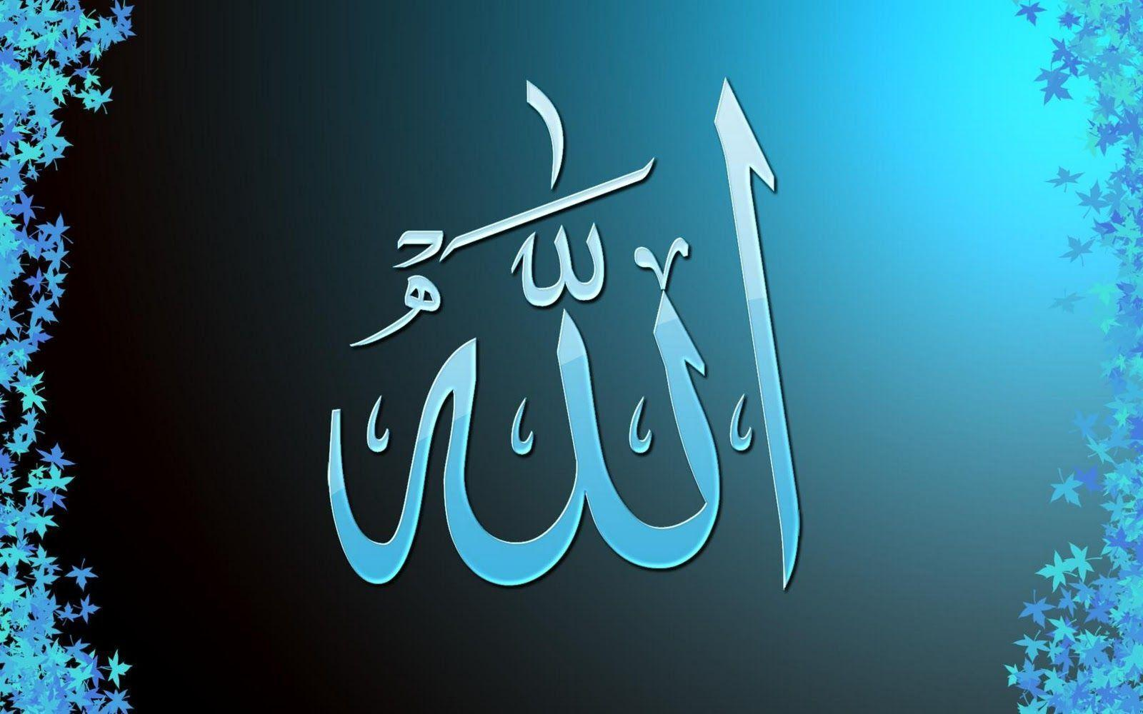 Allah Wallpaper | JoinIslamOnline