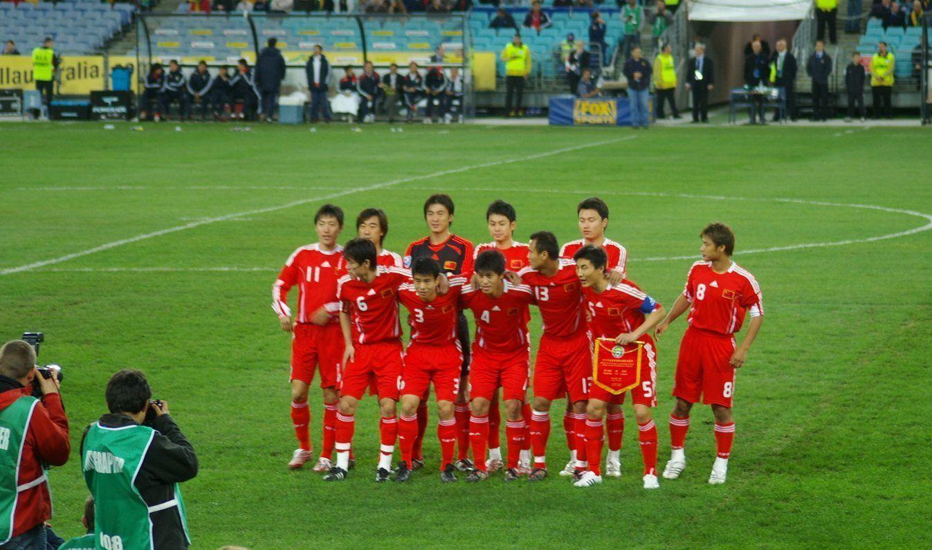 China_national_football_team_ ...