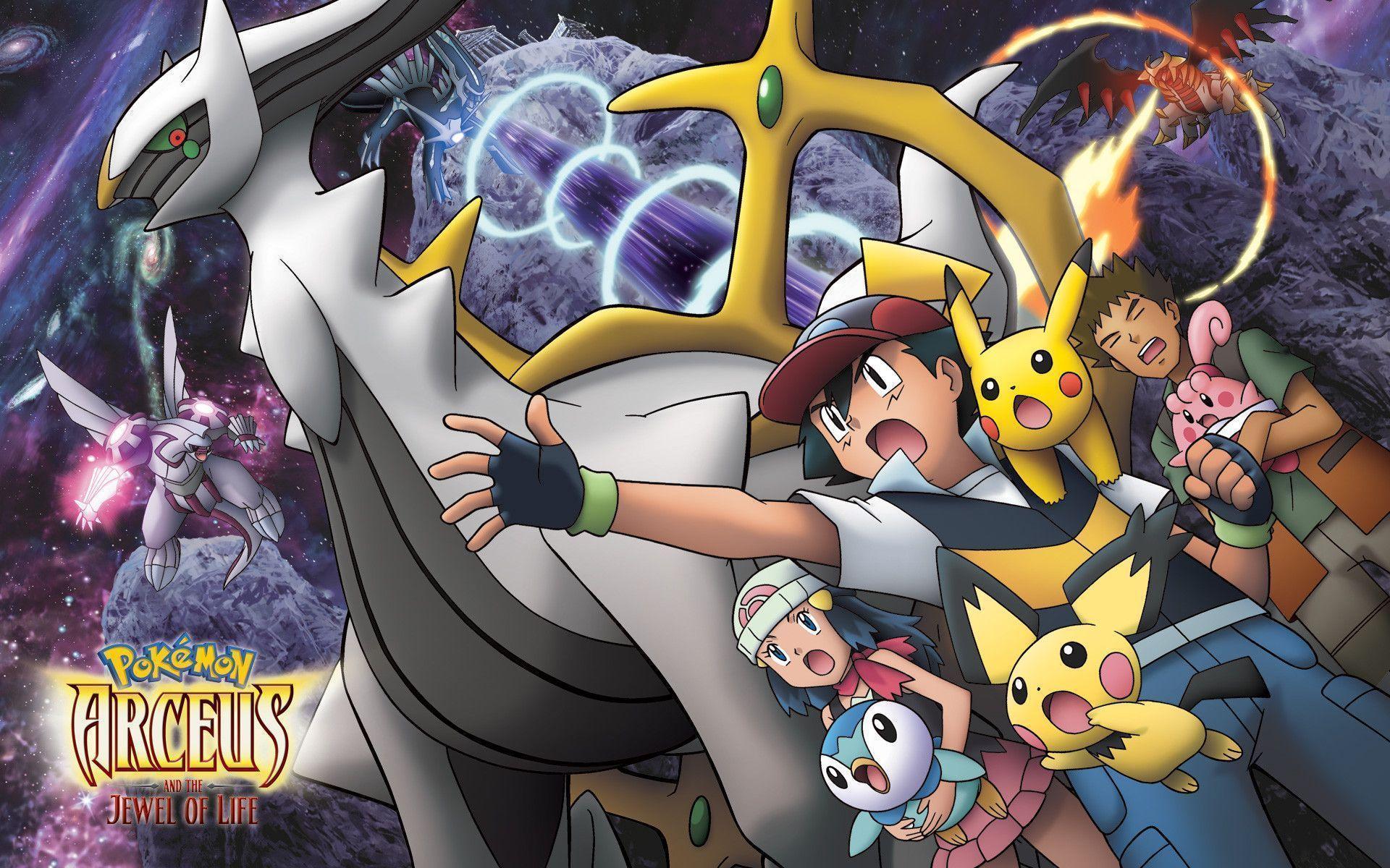 Cute Pokemon Wallpaper 10234 Hd Wallpapers | Areahd.