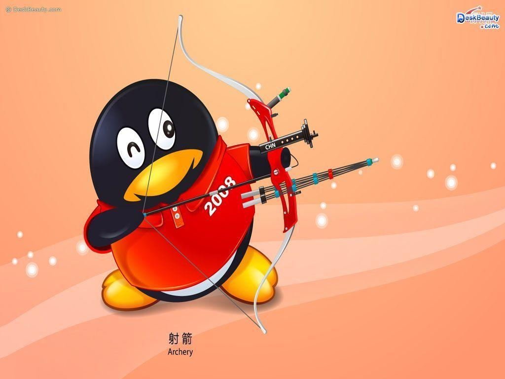 Olympic Games Beijing 2008 Archery Wallpaper | Download Wide and ...