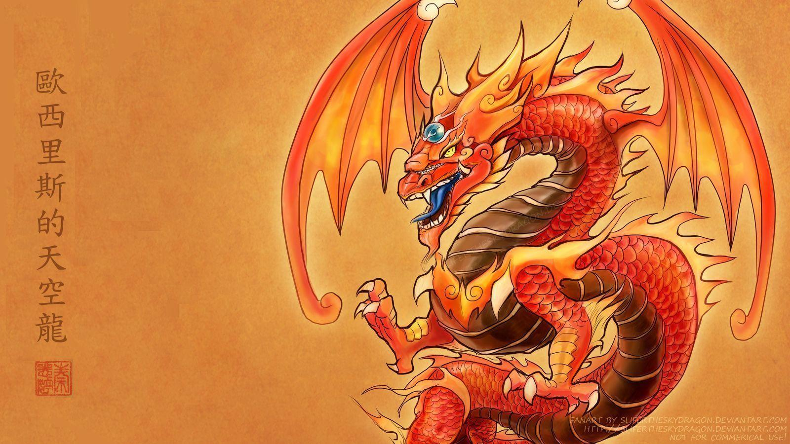 20 free and stunning dragon wallpaper collection - HD 1600×900