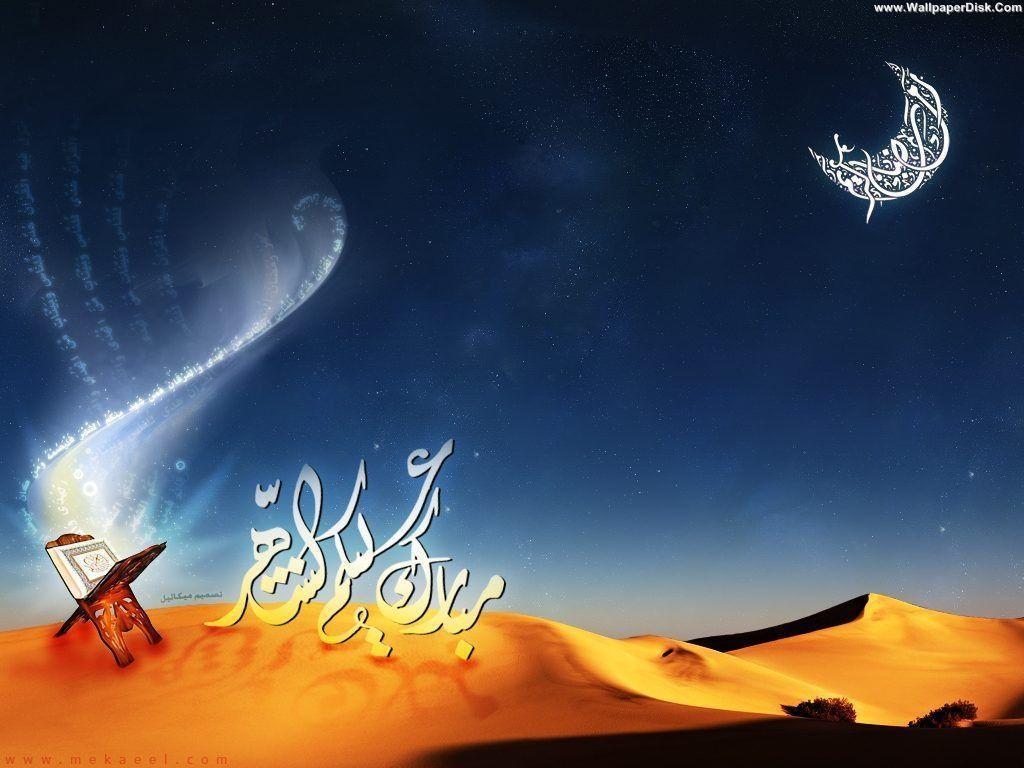 Yellow Wallpaper: Allah wallpapers