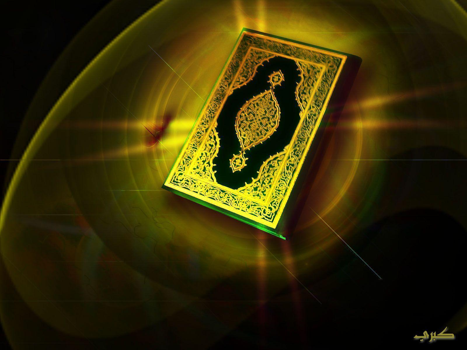 wallpapers with holy quran - photo #1