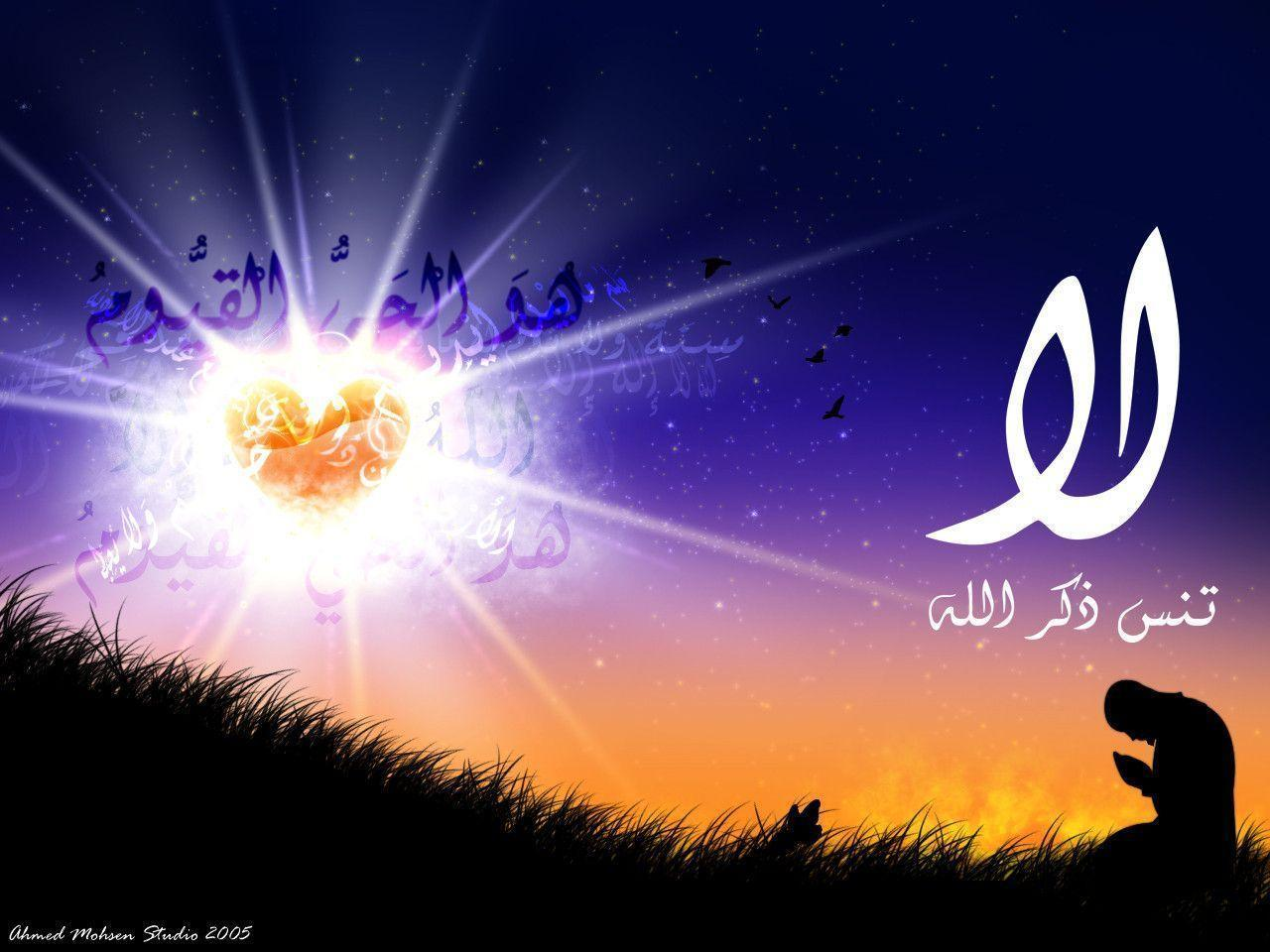 Wallpaper Allah 3d | Free Download Wallpaper | DaWallpaperz
