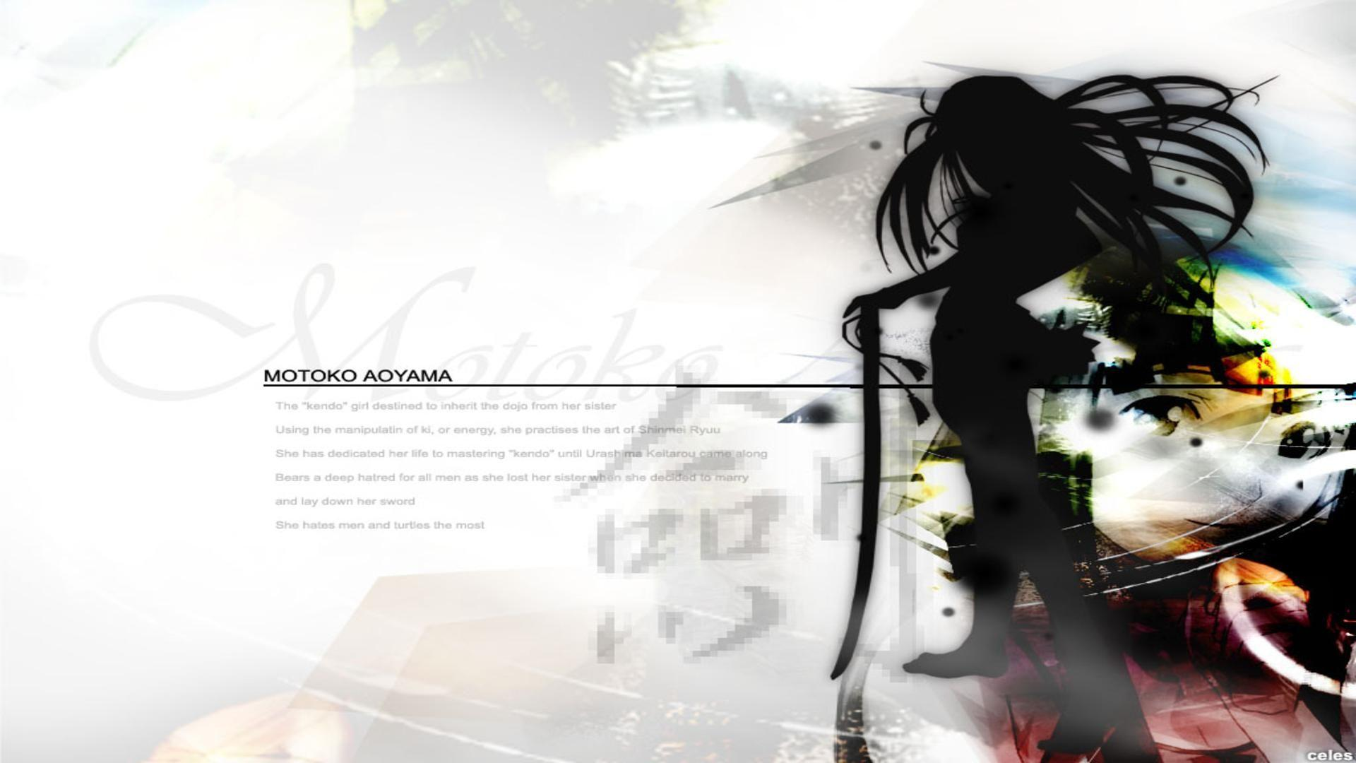 anime 1325 wallpapers - photo #42