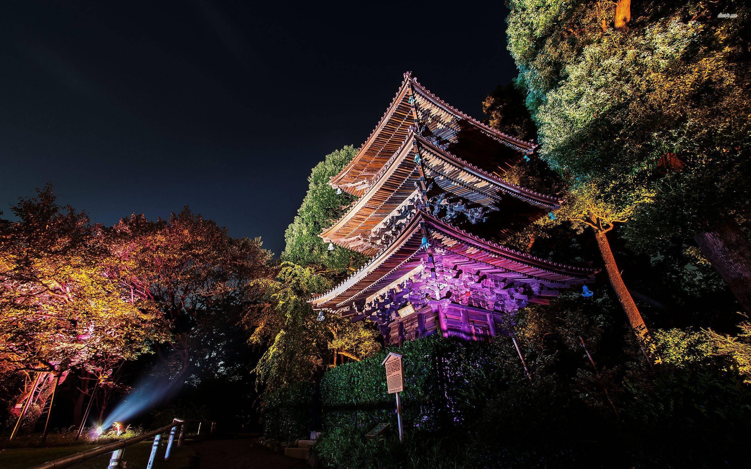 Chinzan So Garden Tokyo Wallpaper