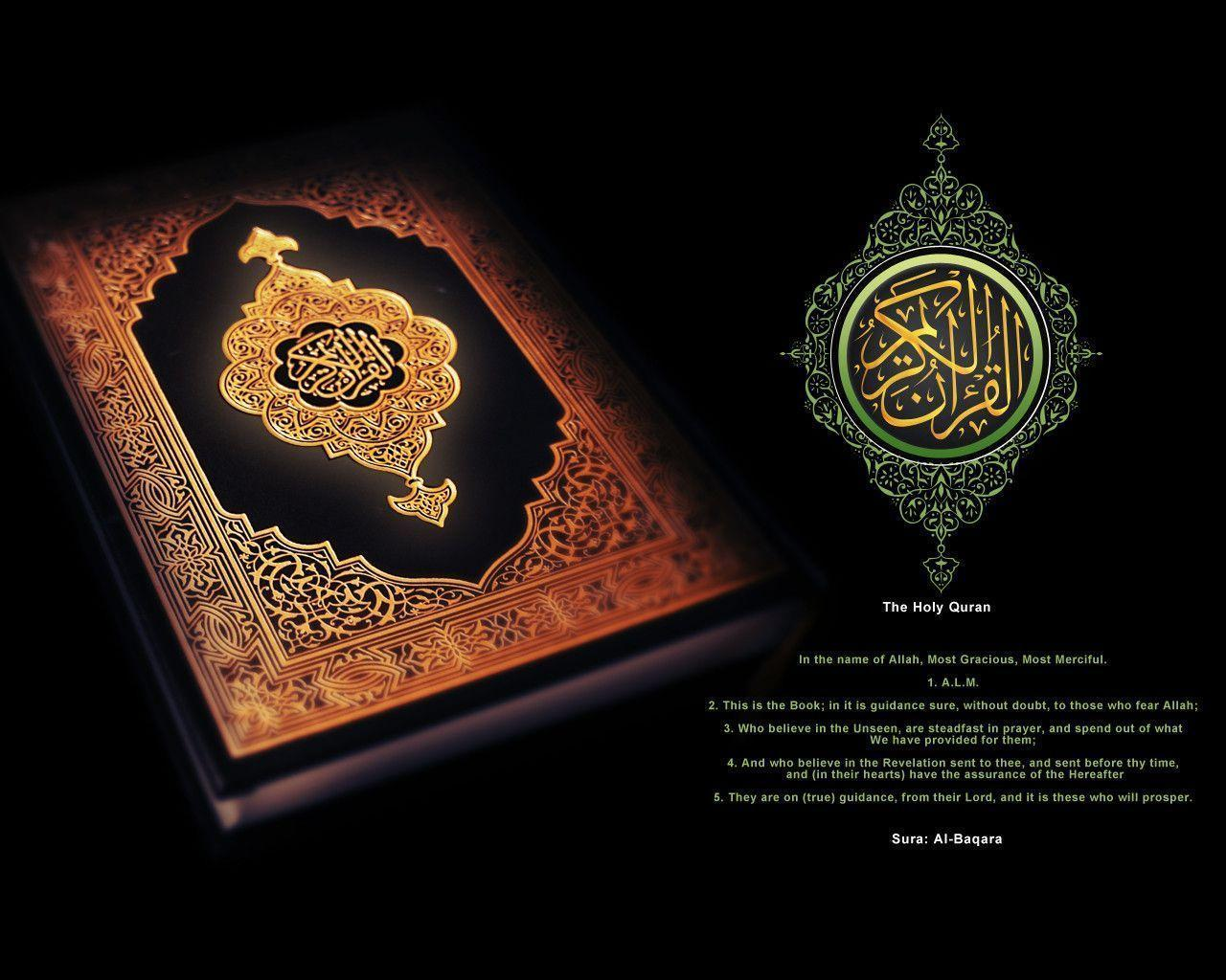wallpapers with holy quran -#main