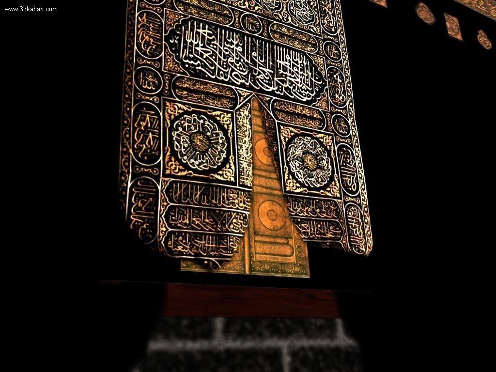 Mecca Mosque 1024x768 Wallpaper 1024x768 | Hot HD Wallpaper