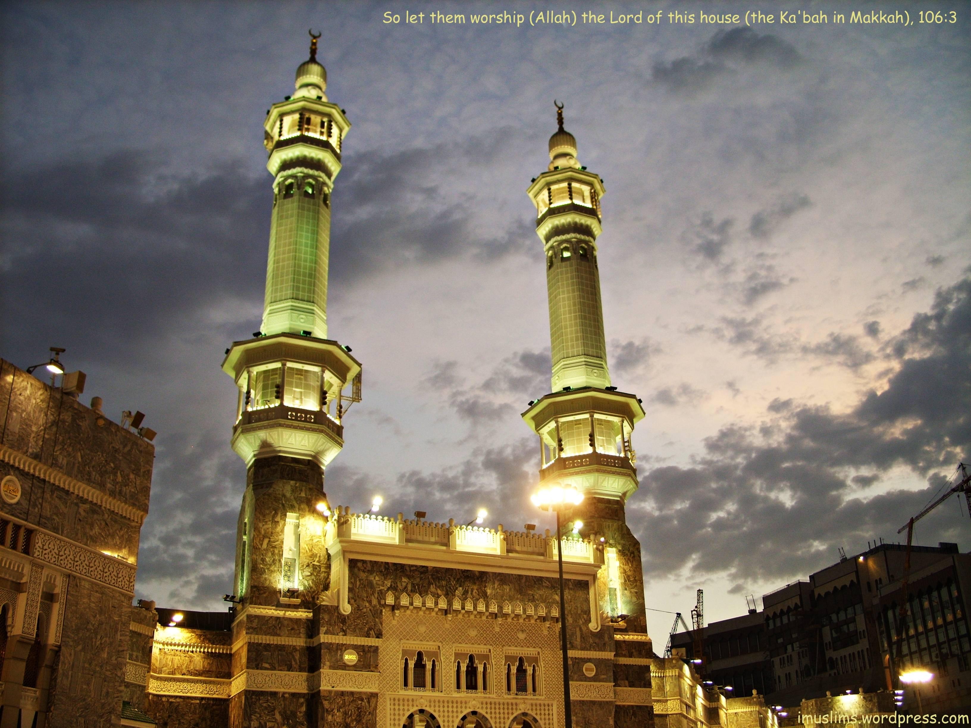 Kabah | iMUSLIMS