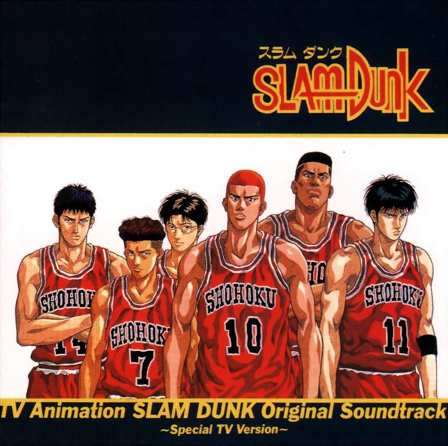 Slam Dunk Anime Wallpapers