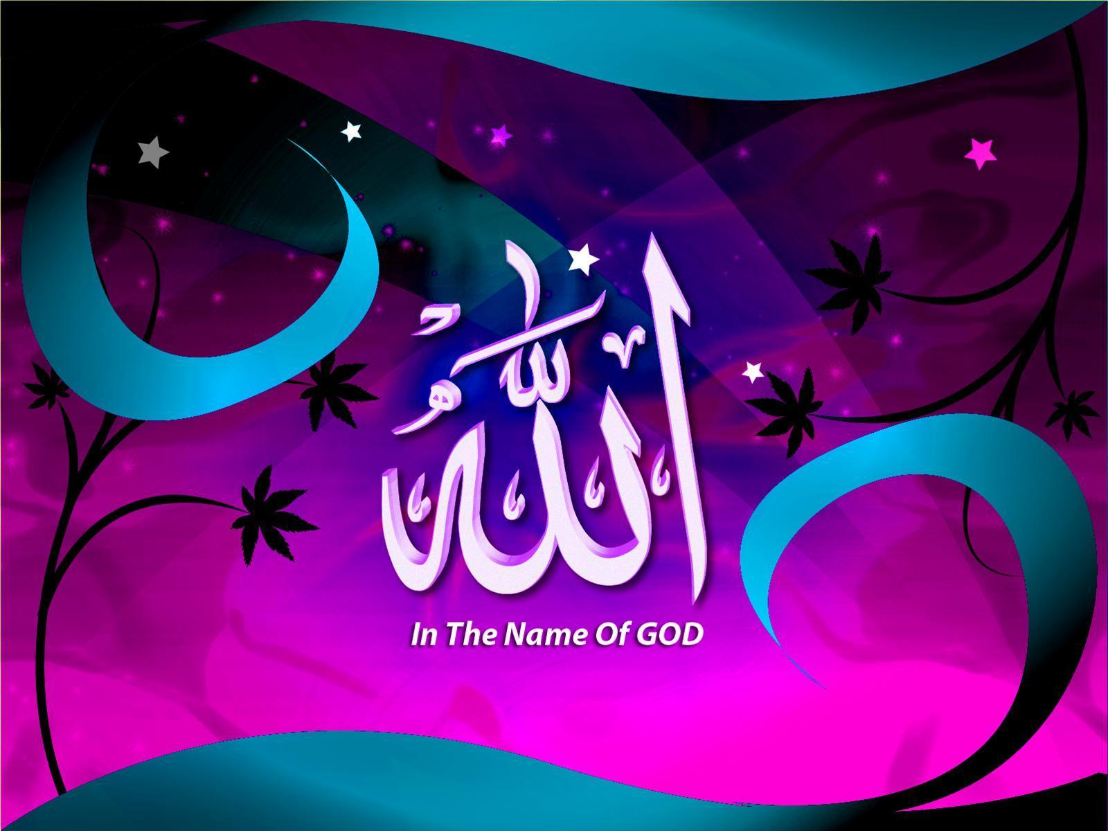 Allah | HD Wallpapers
