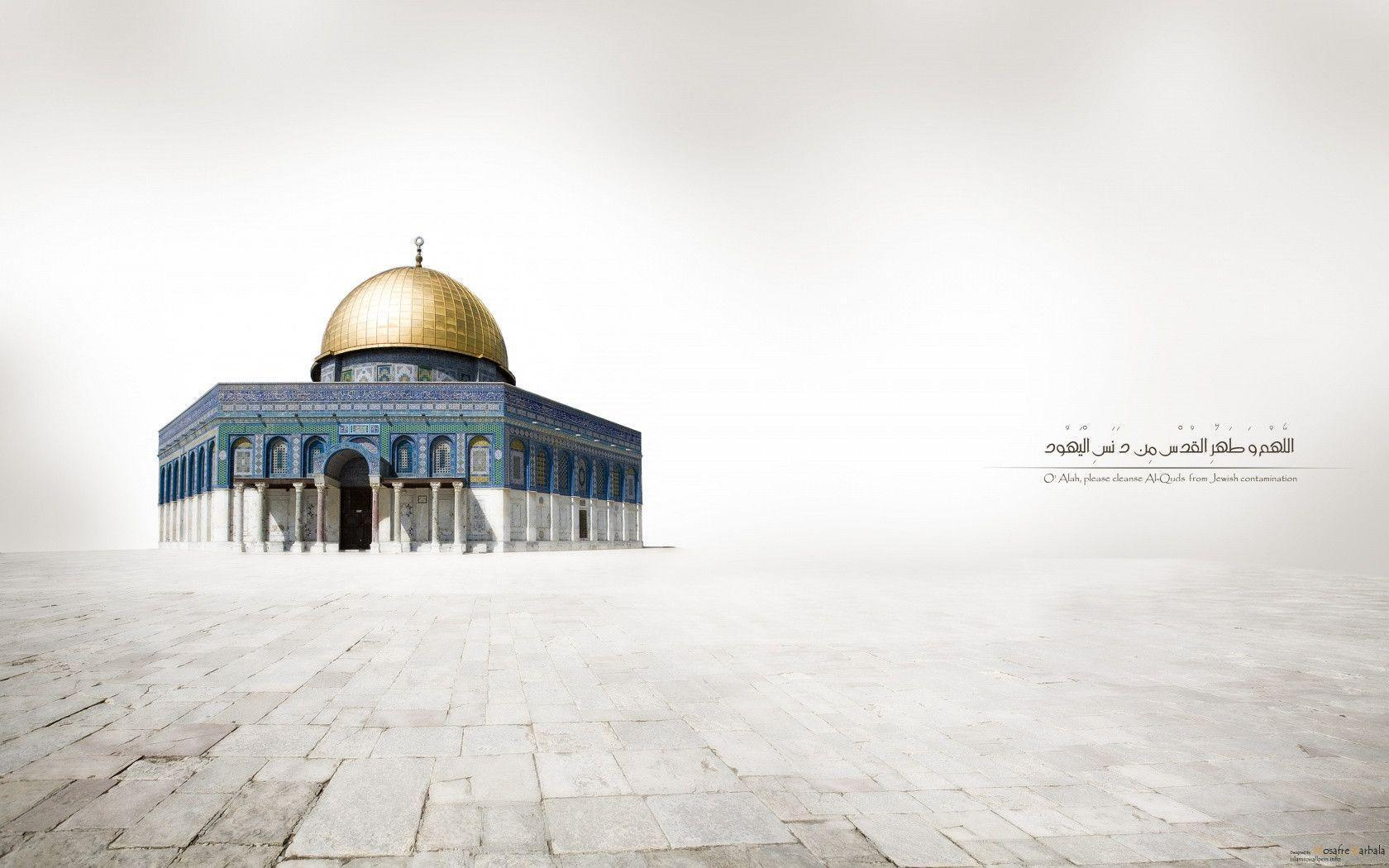 Al-Quds Brigades - Wikipedia
