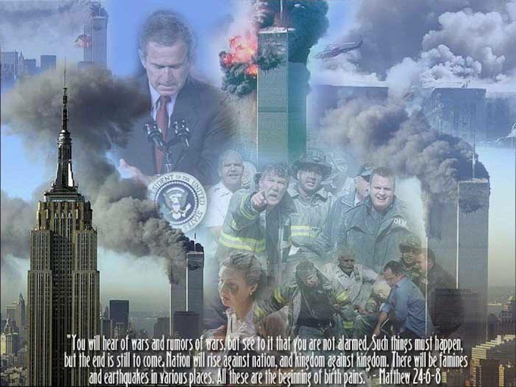 September 11 Wallpapers