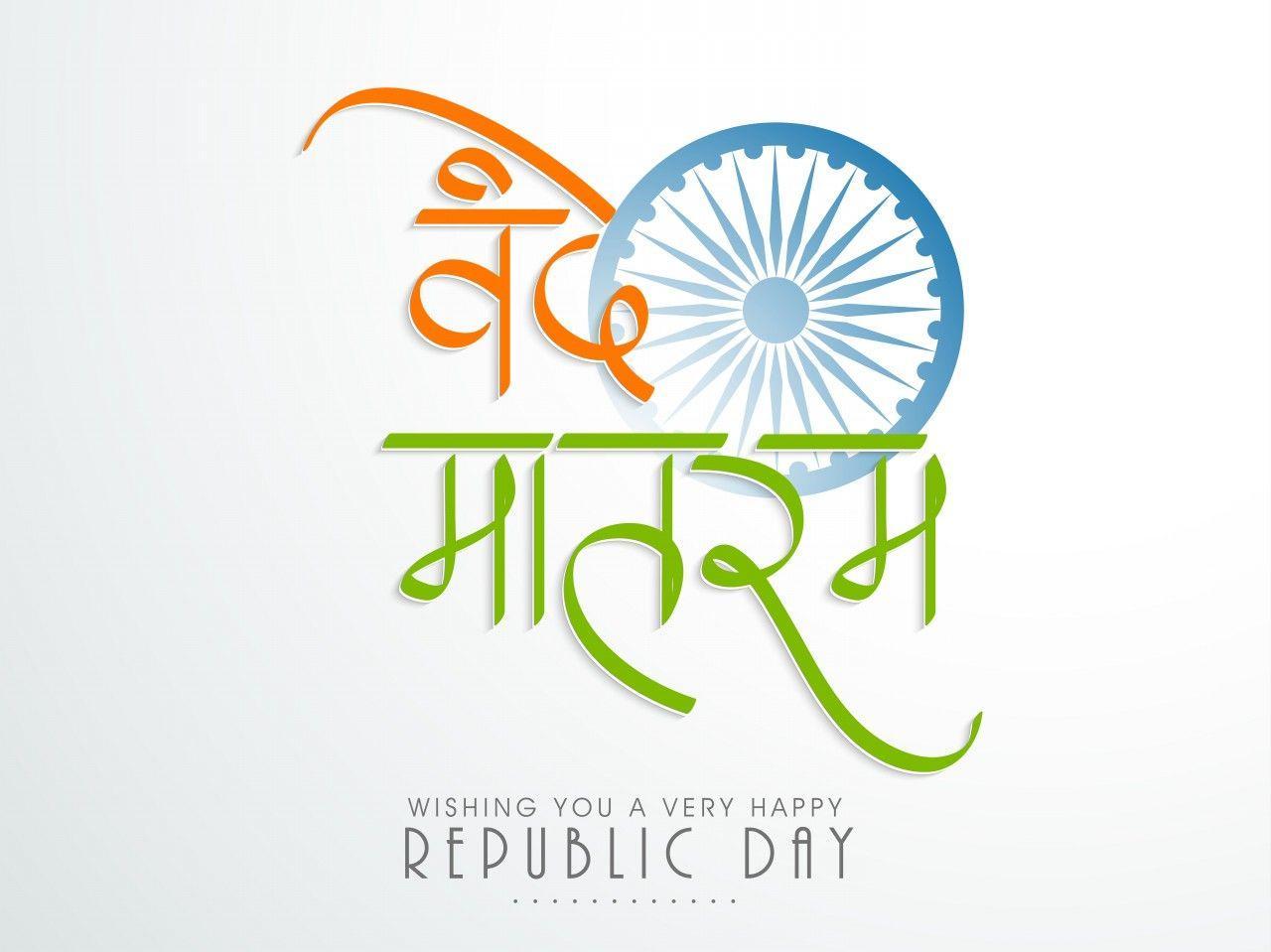 Indian Flag Mobile Wallpaper Hd