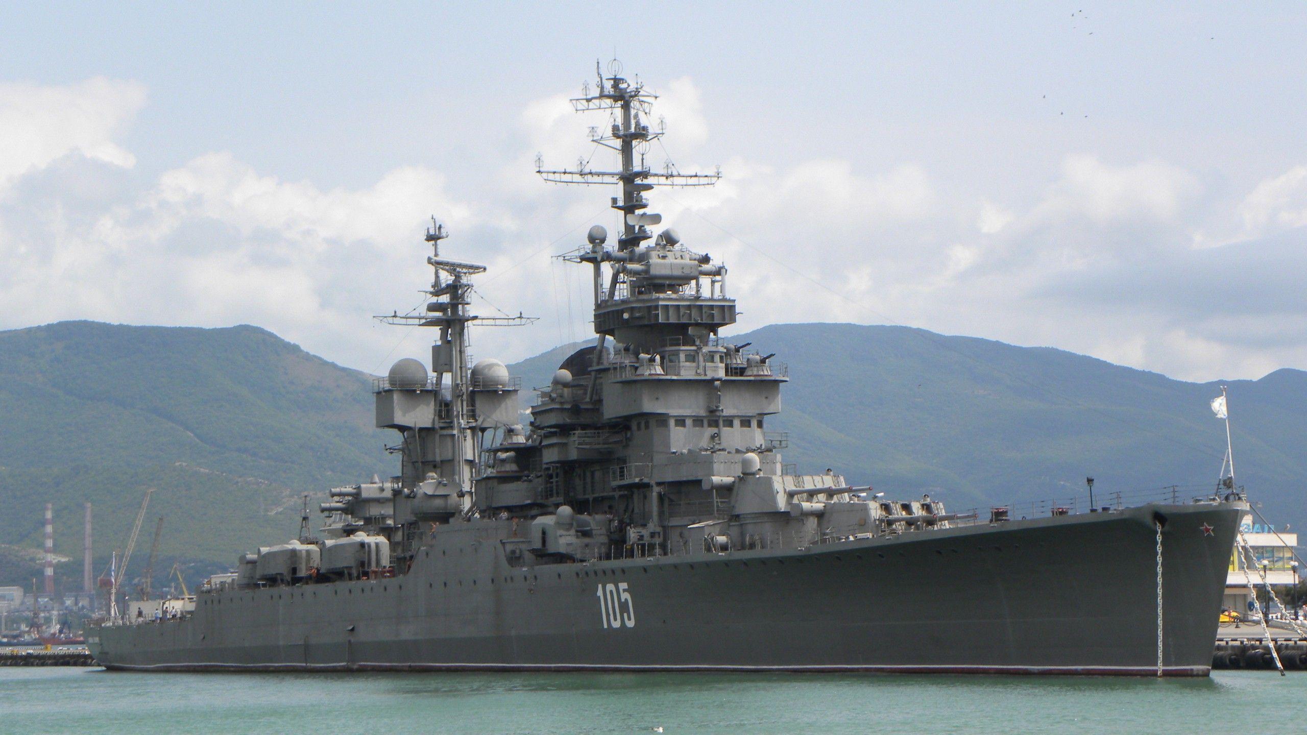 navy wallpaper 1440x900 ships - photo #9