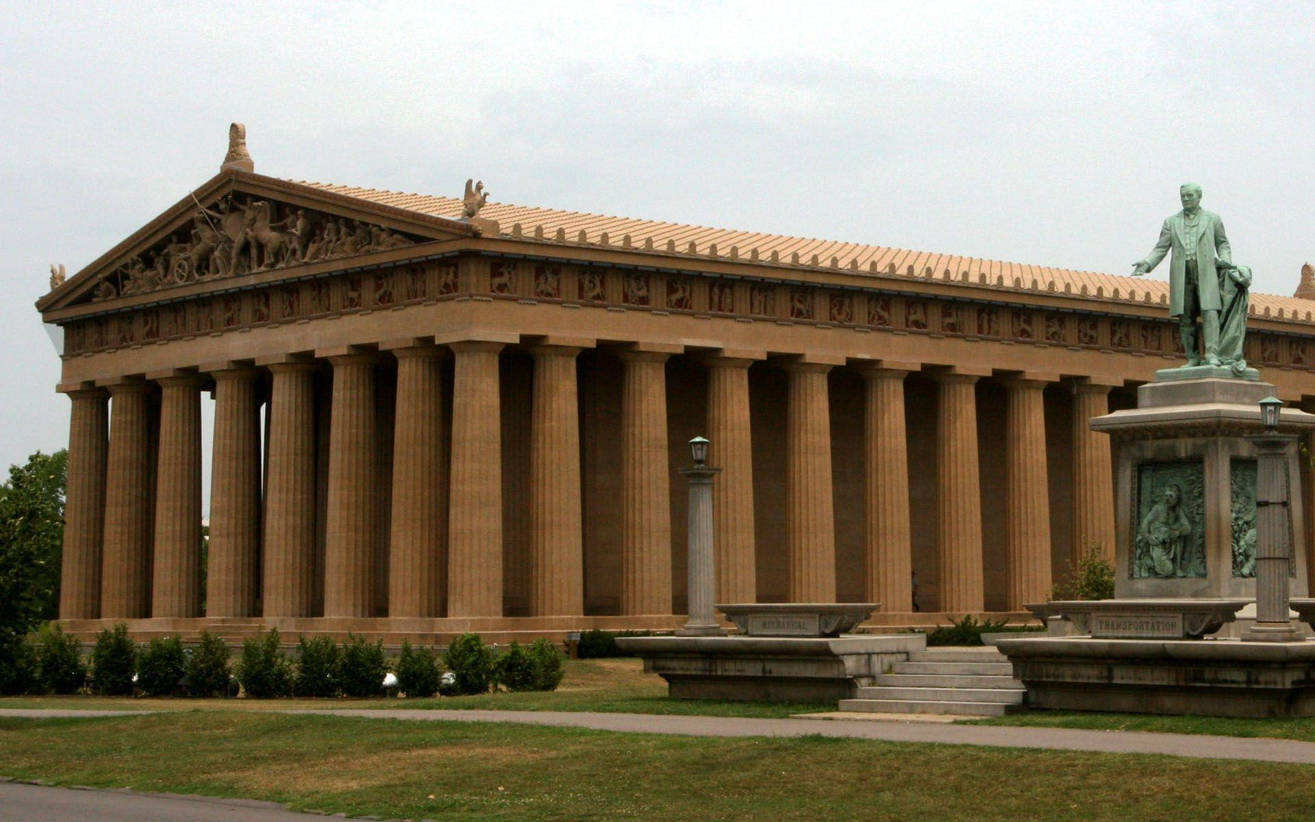 Nashville Parthenon From South