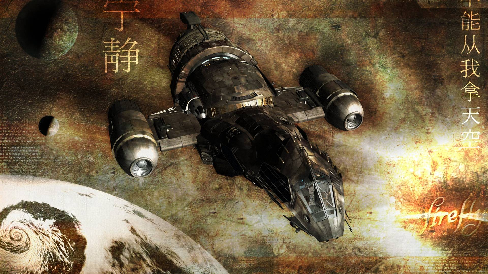 Firefly Wallpaper 10163 Wallpapers | hdesktopict.
