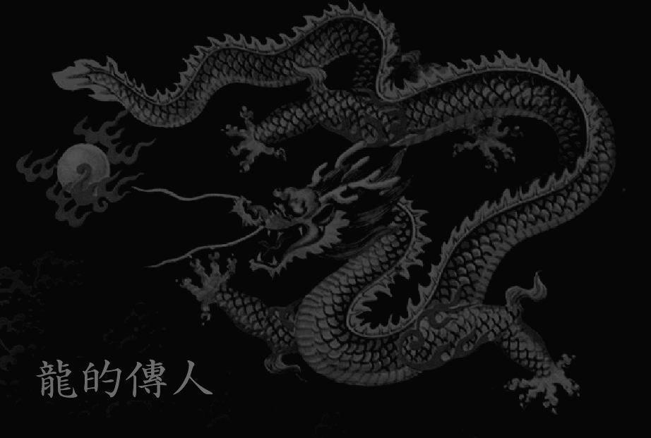 Black Dragon Wallpapers - Wallpaper Cave