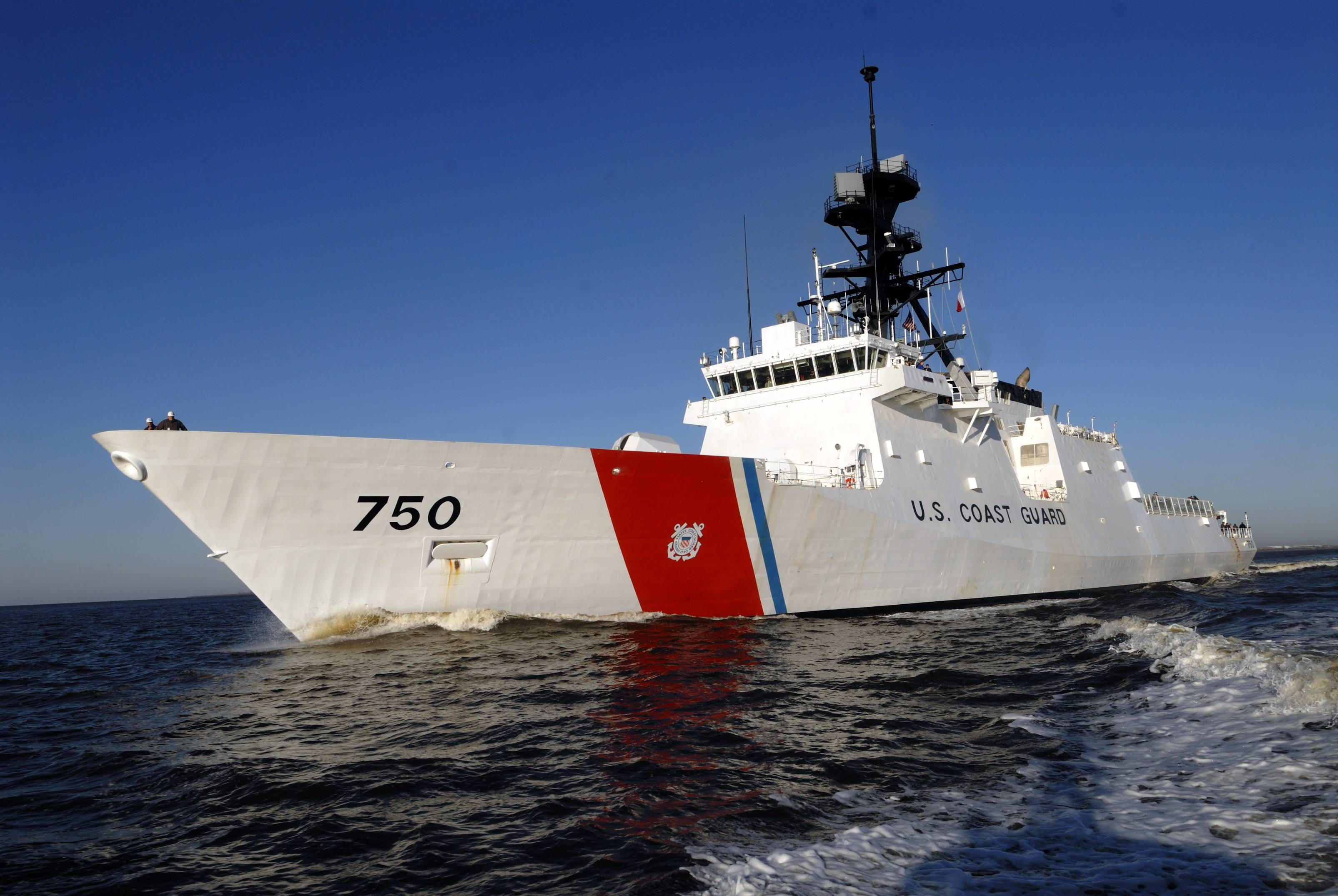 how to become a us coast guard