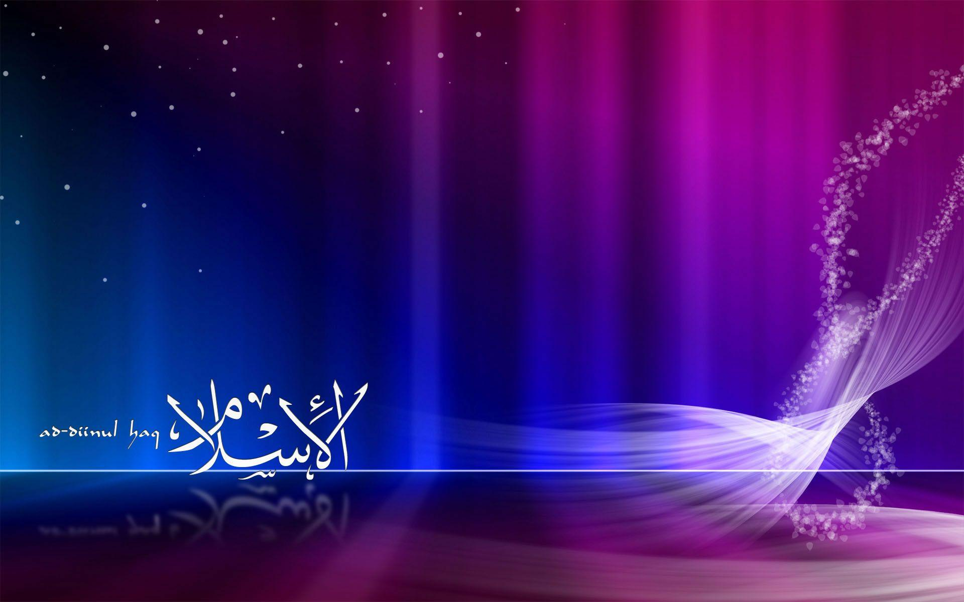 Islamic Desktop Wallpapers  Wallpaper Cave
