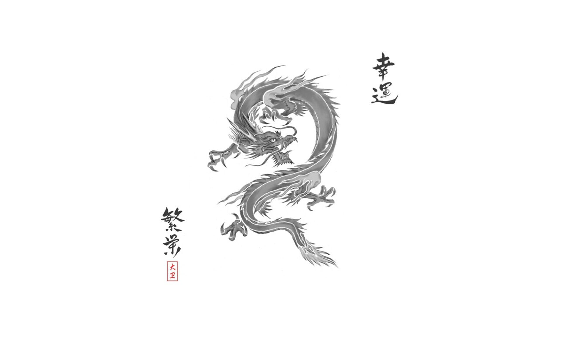 Pictures of chines drangons Download Chinese wallpaper Chinese