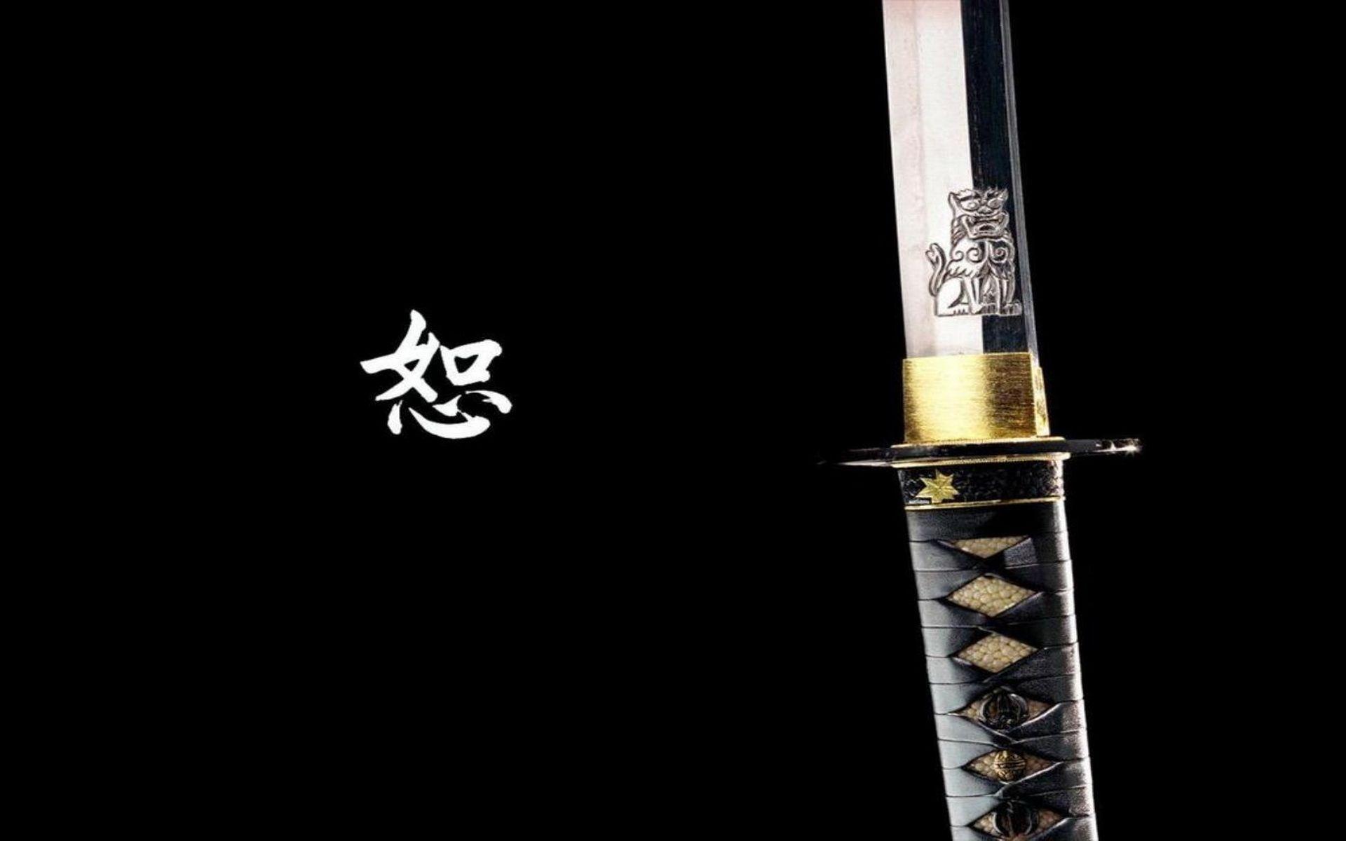 japanese katana wallpaper hd - photo #8