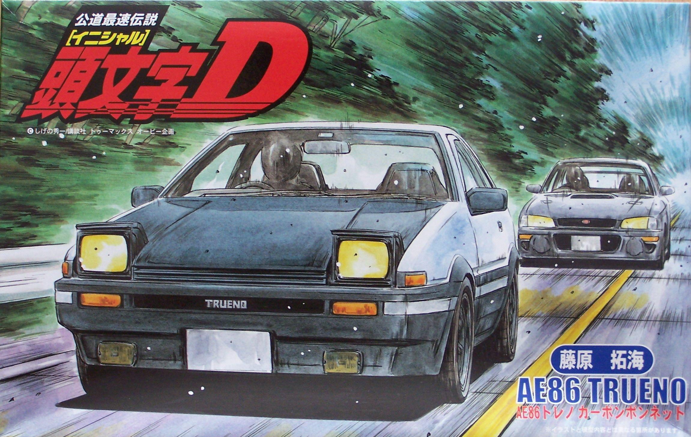 related pictures initial d - photo #13