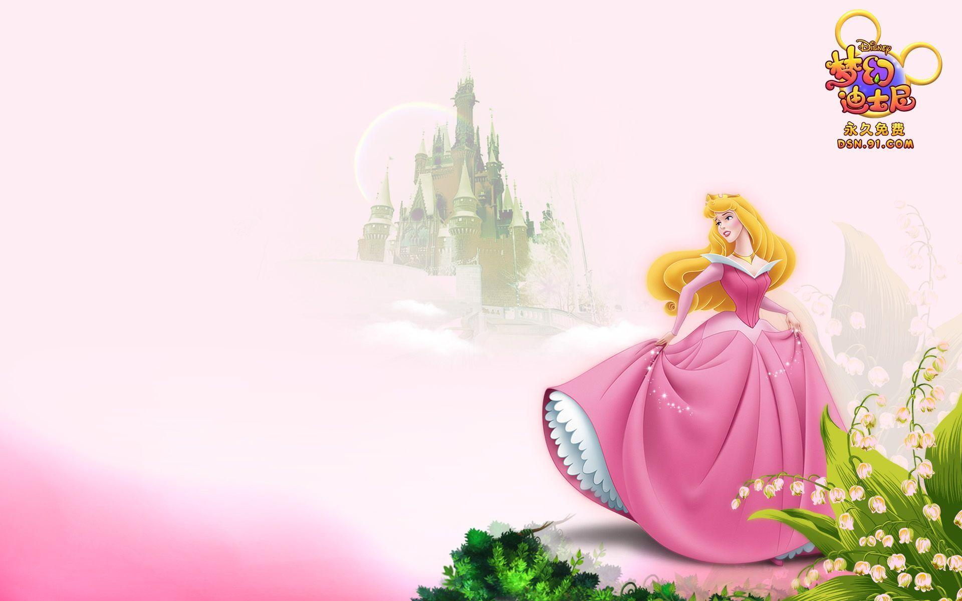 Disney Princess Backgrounds - Wallpaper Cave