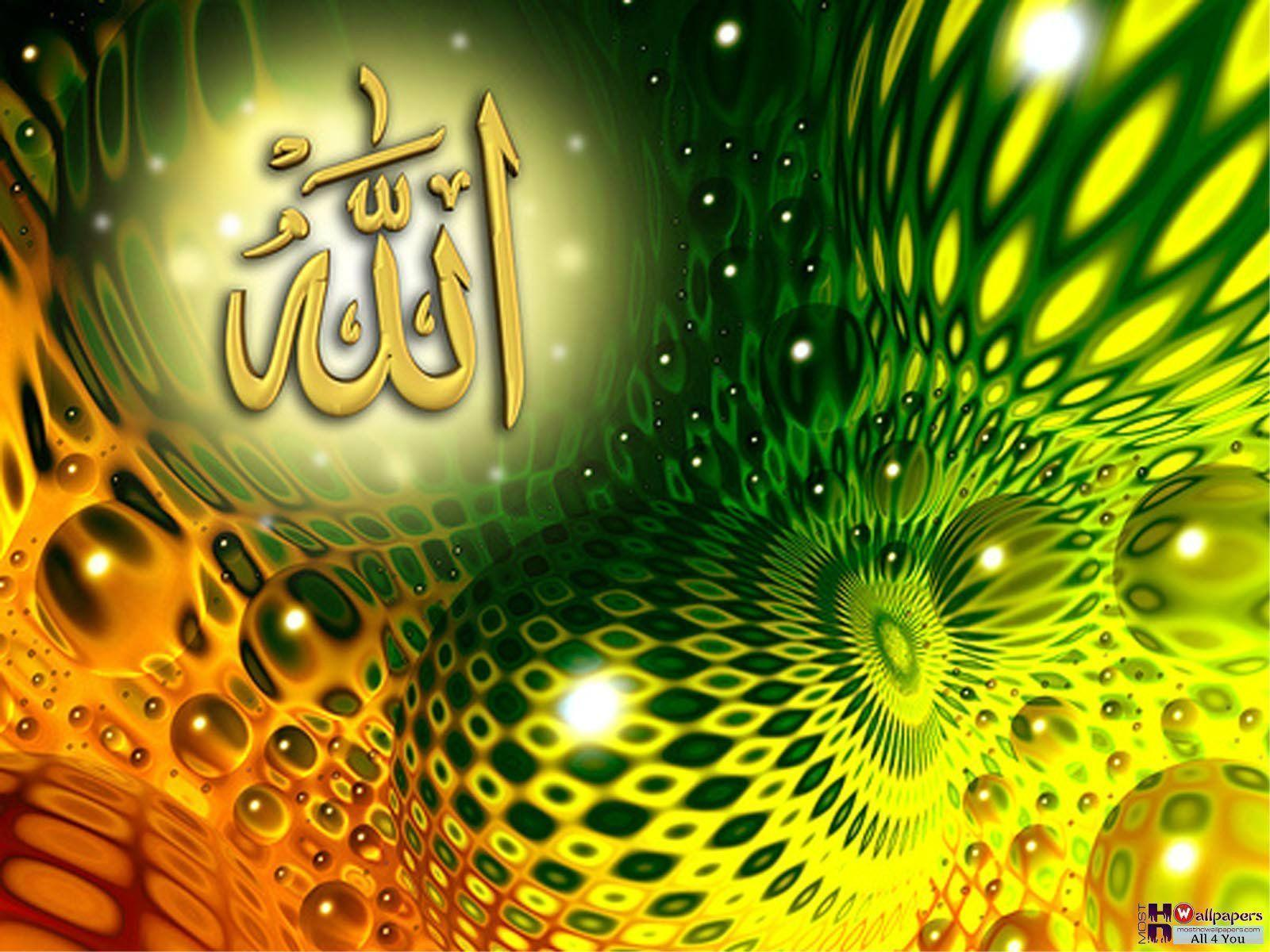 Beautiful ALLAH Wallpapers | Most HD Wallpapers Pictures Desktop ...