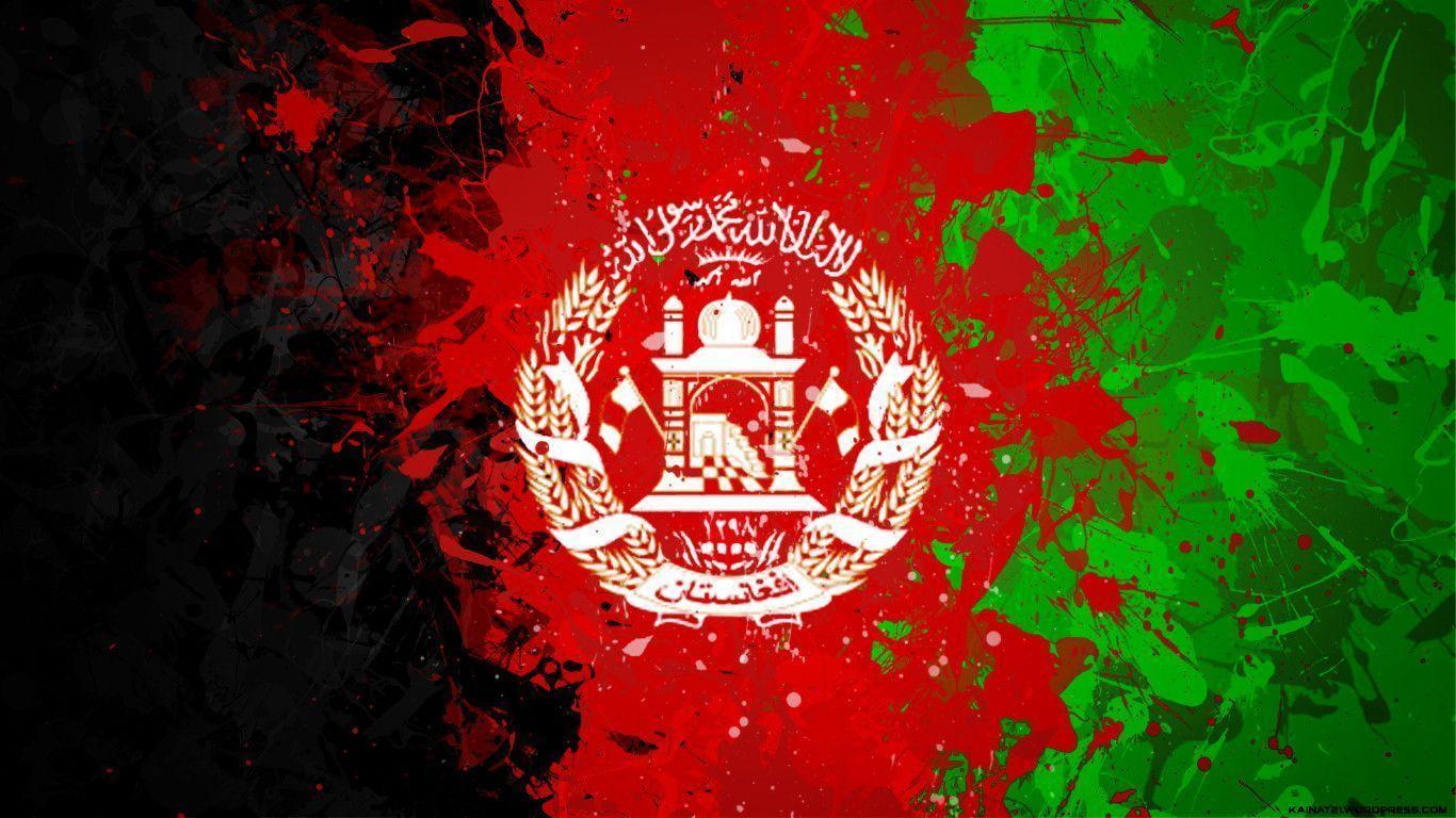 Afghanistan Flag Online