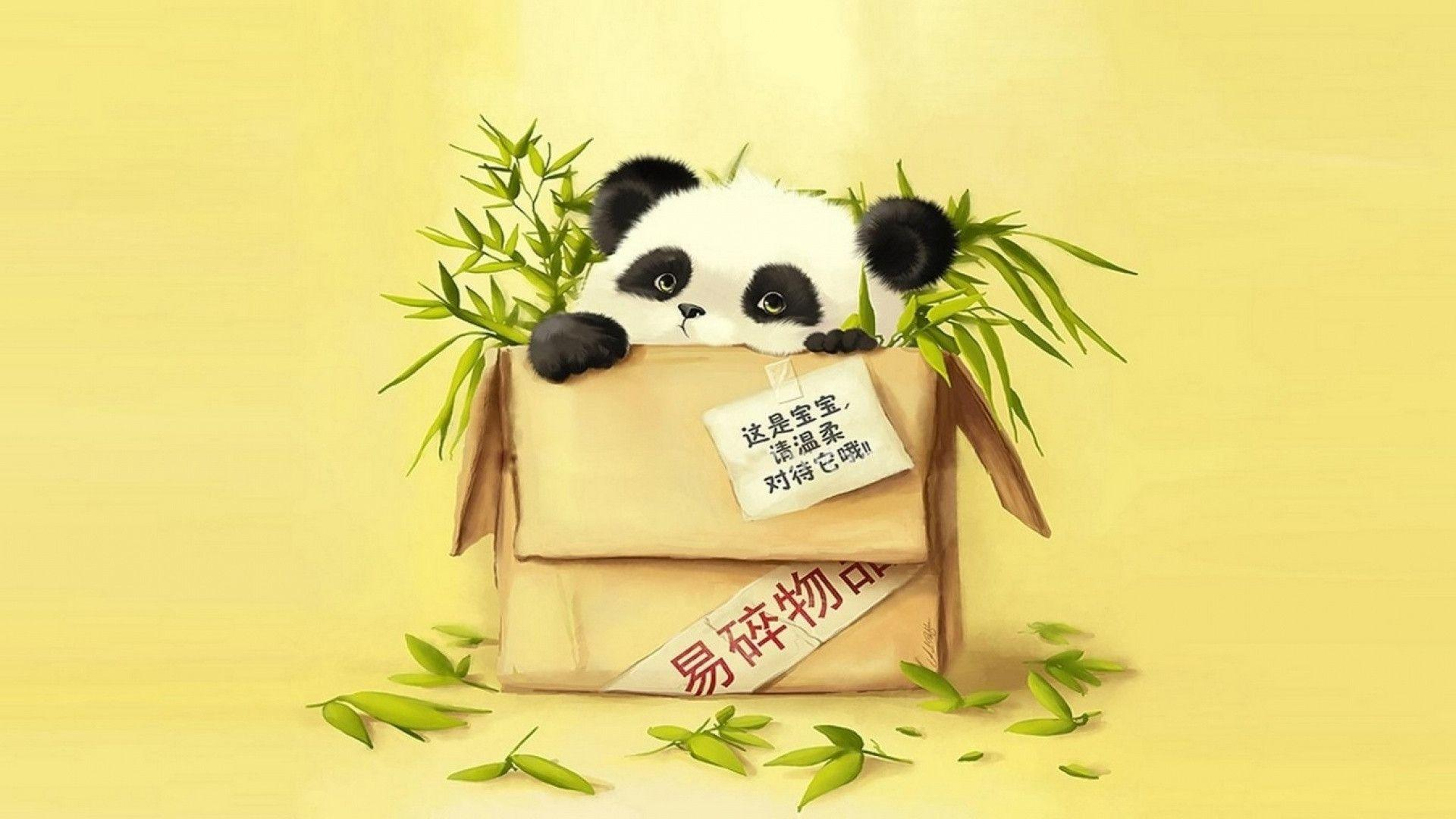 Funny Cartoon Panda Wallpaper