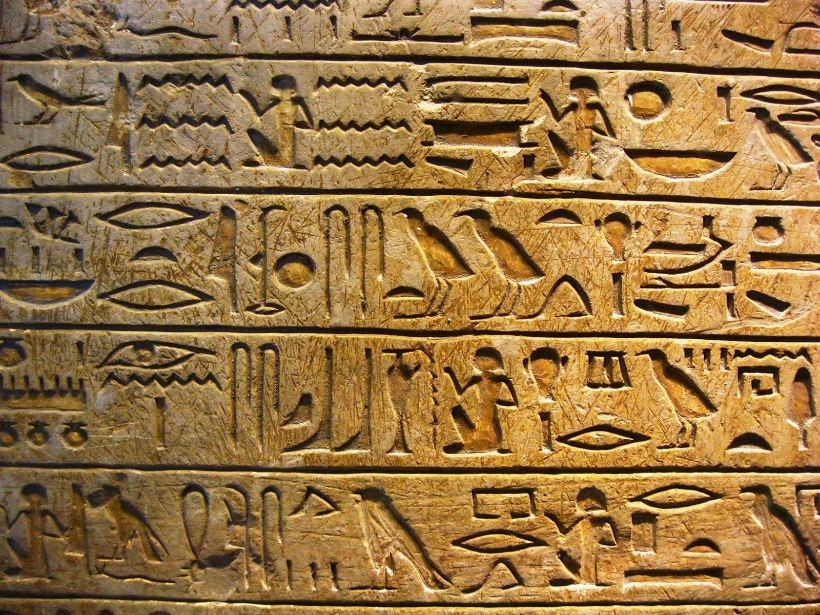 simple egyptian hieroglyphics wallpaper - photo #10